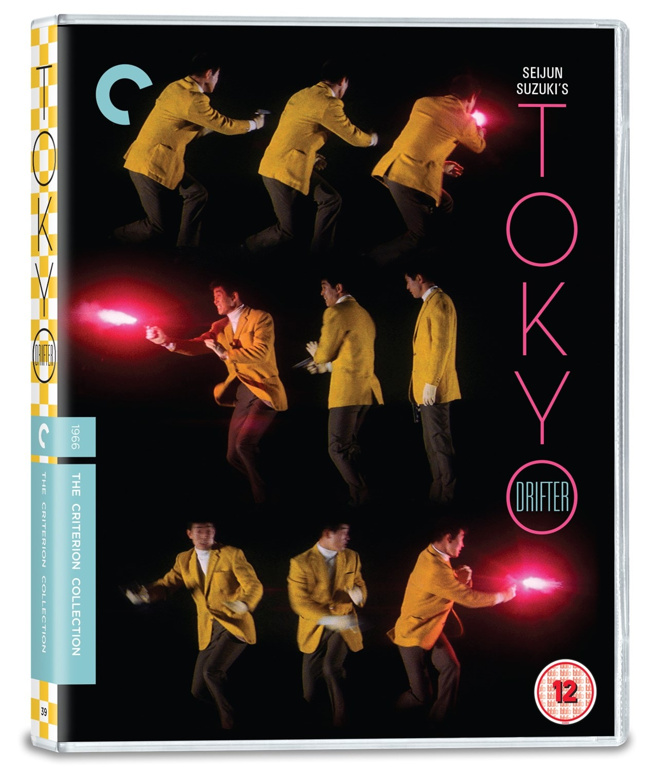 Tokyo Drifter - The Criterion Collection - 2