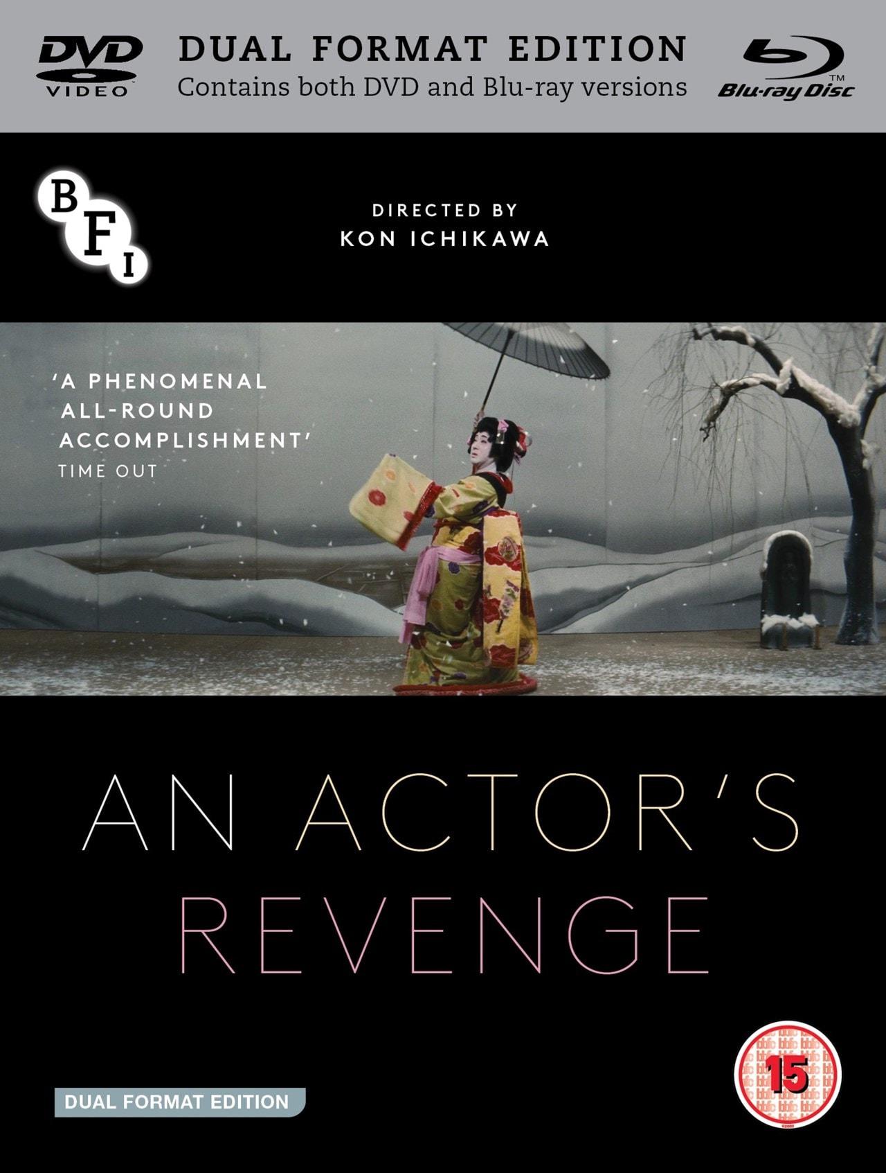 An Actor's Revenge - 1