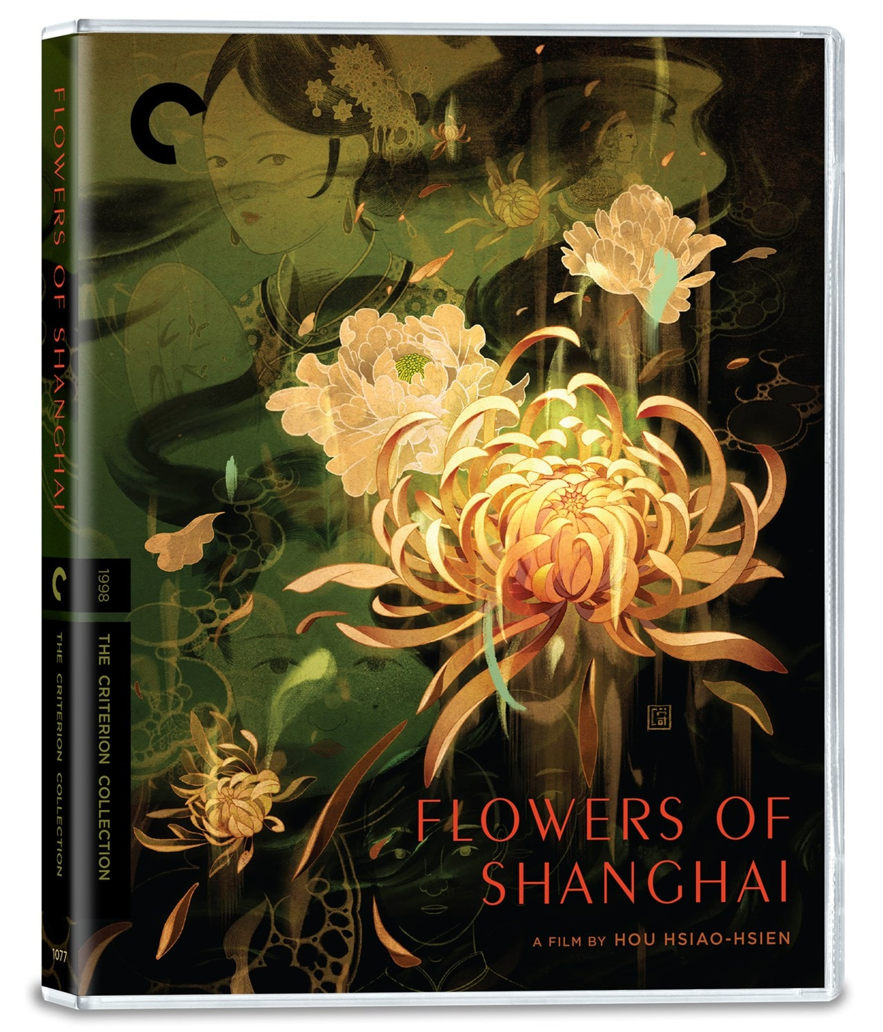 Flowers of Shanghai - The Criterion Collection - 2