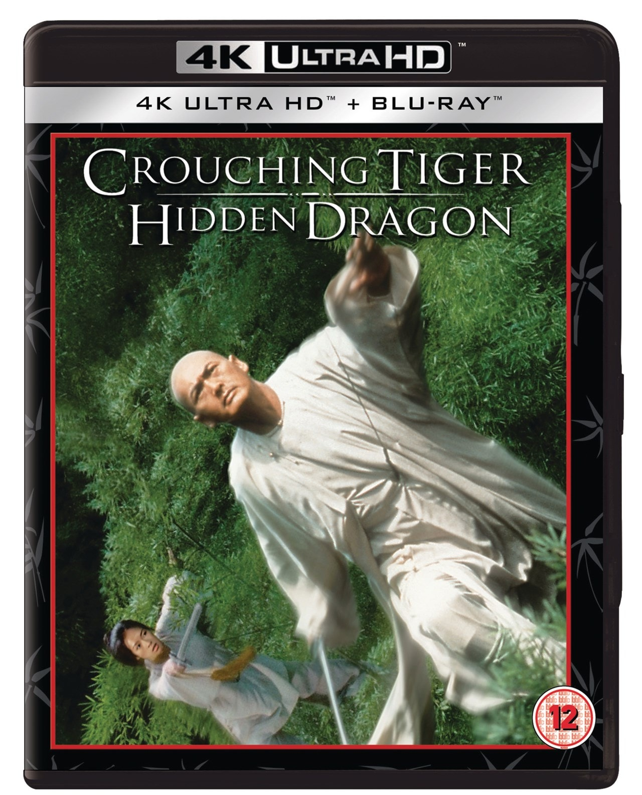 Crouching Tiger, Hidden Dragon - 1
