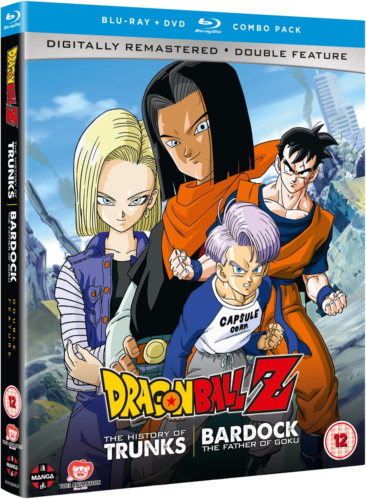 Dragon Ball Z - The TV Specials: The History of Trunks/Bardock... - 2