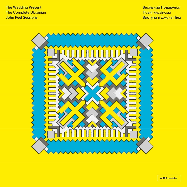 The Complete Ukrainian John Peel Sessions - 1