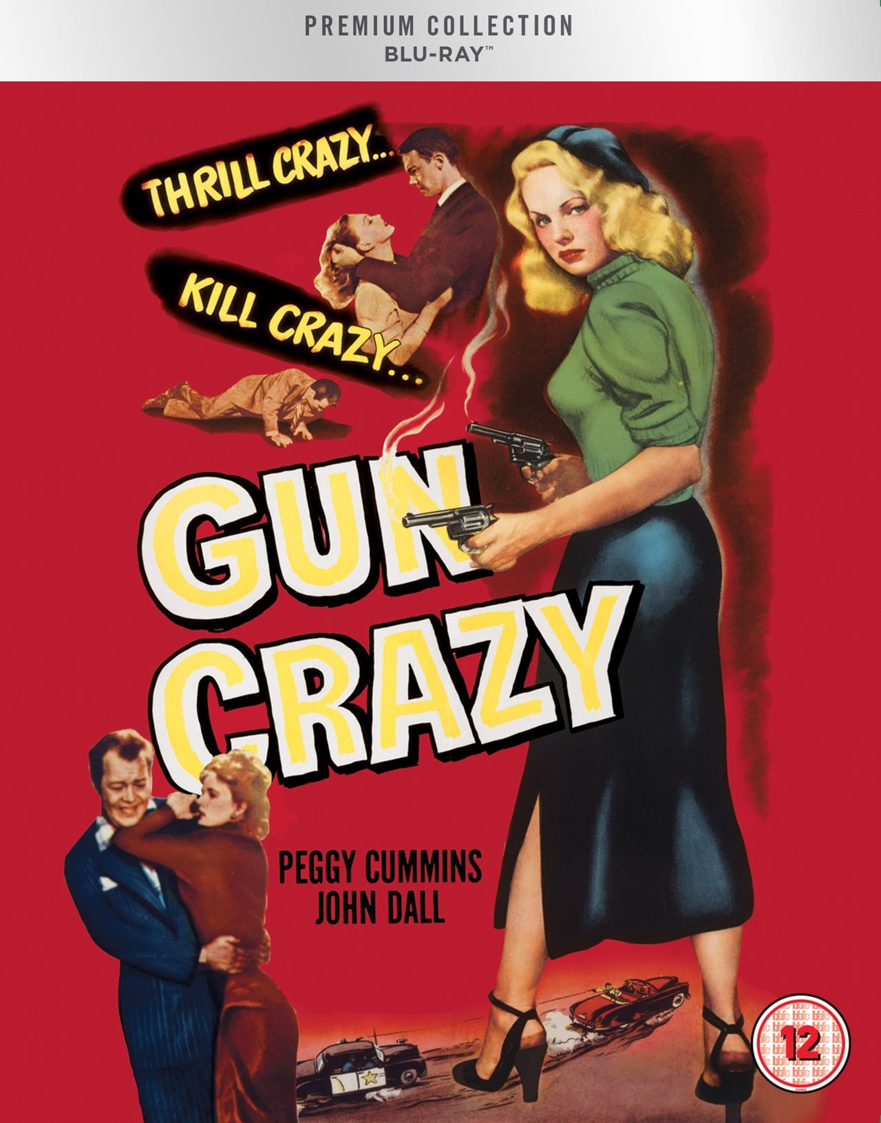 Gun Crazy (hmv Exclusive) - The Premium Collection - 1
