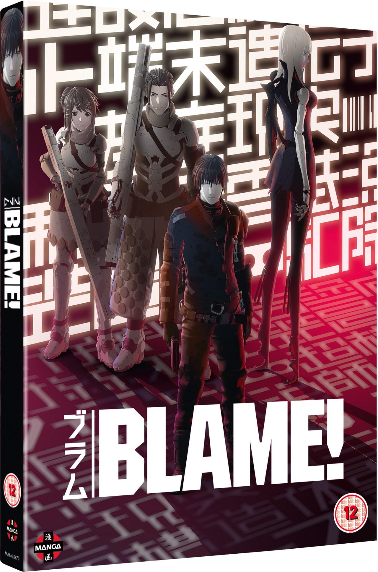 Blame! - 2