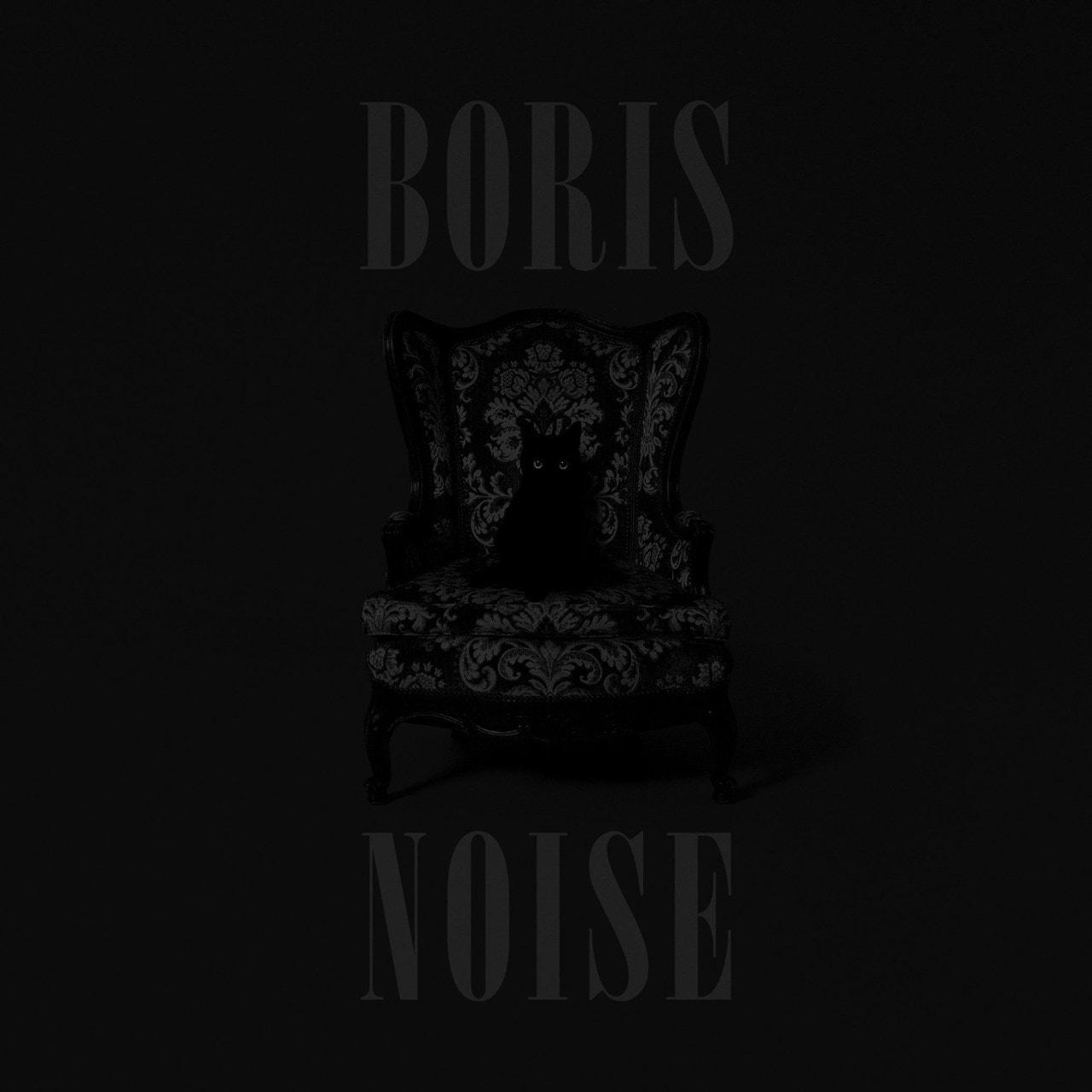 Noise - 1