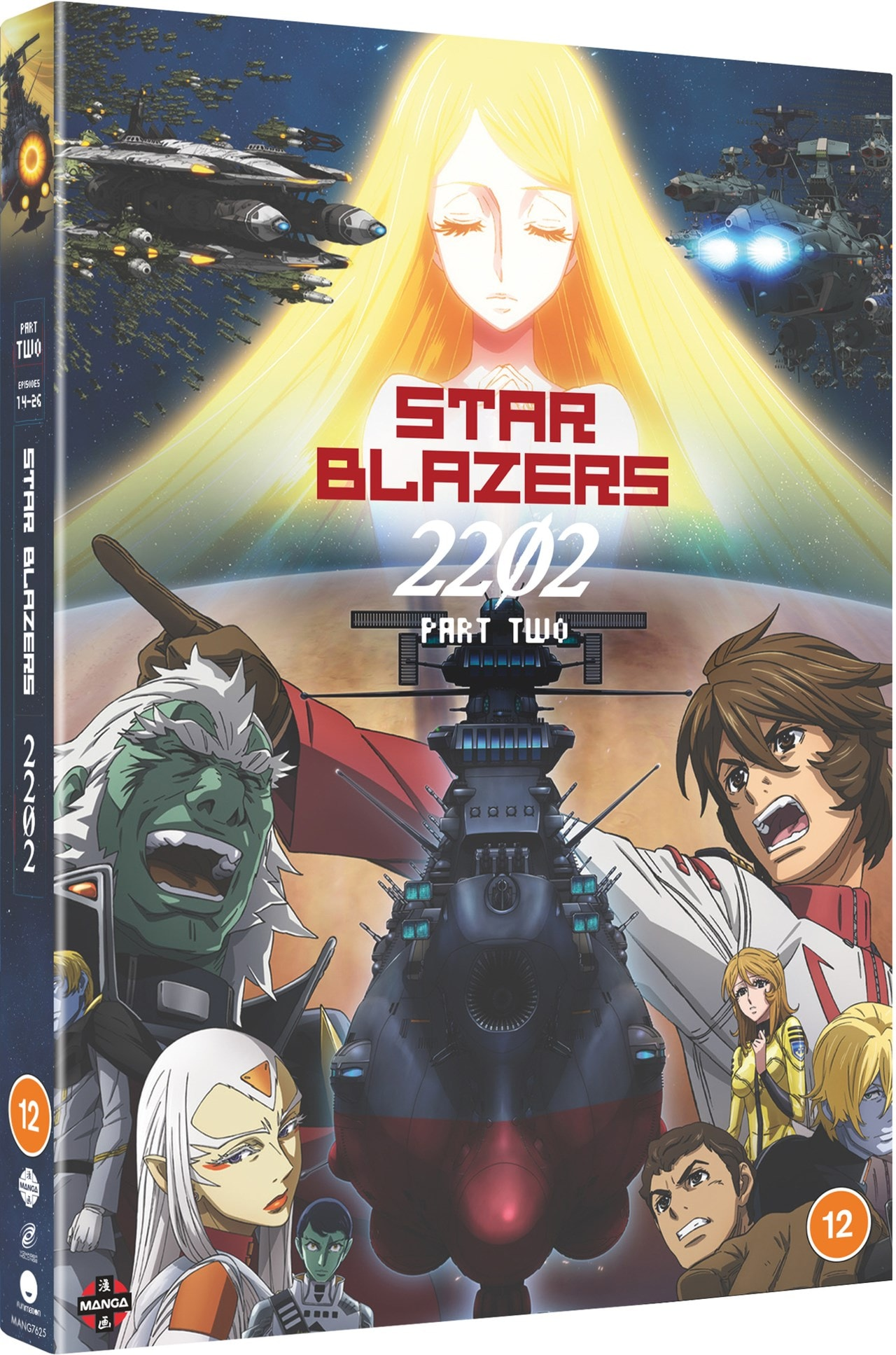 Star Blazers: Space Battleship Yamato 2202 - Part Two - 2