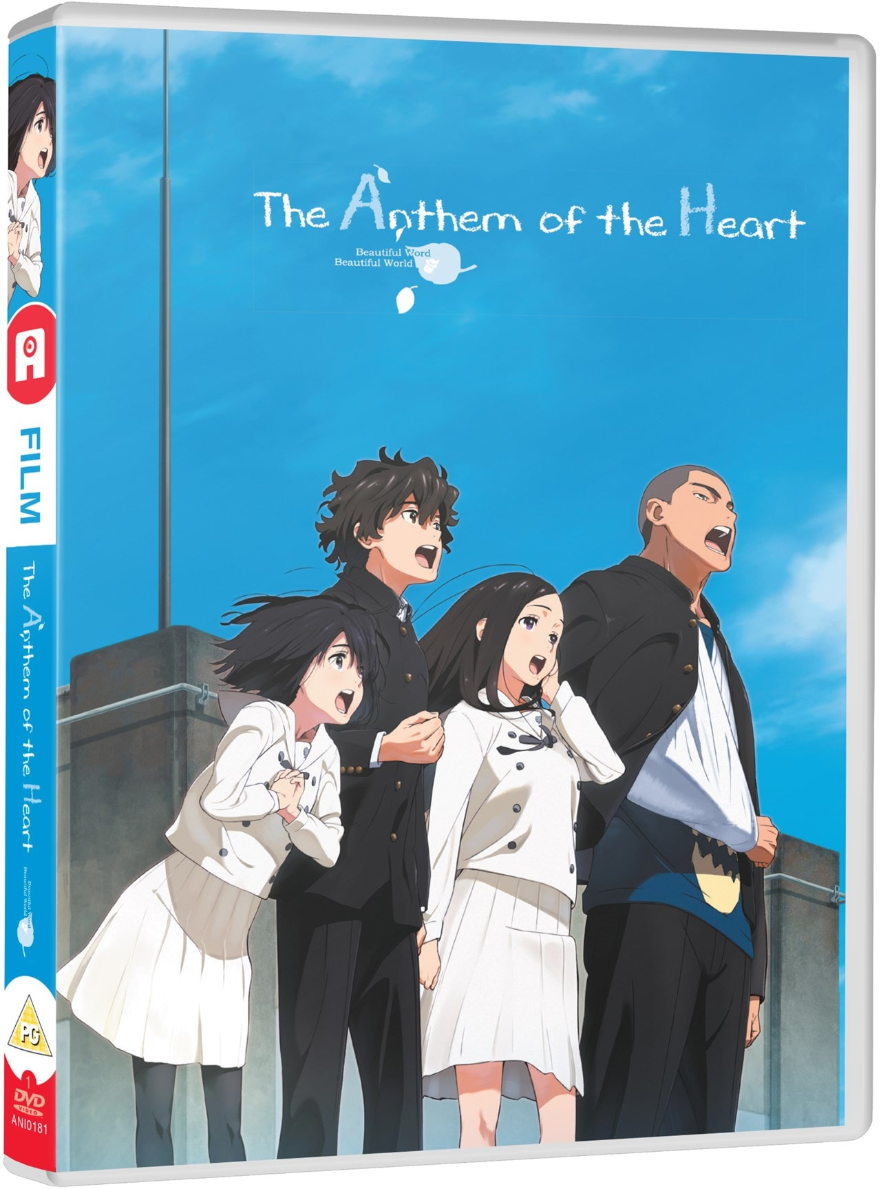 The Anthem of the Heart - 1