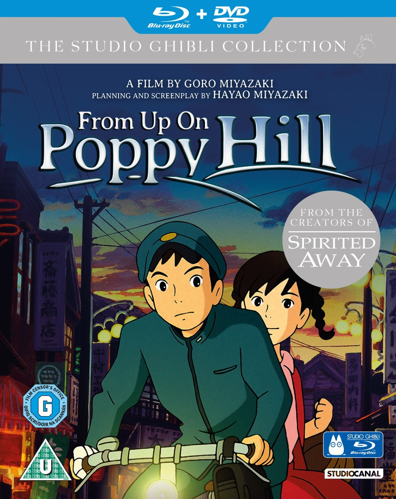 From Up On Poppy Hill - 1