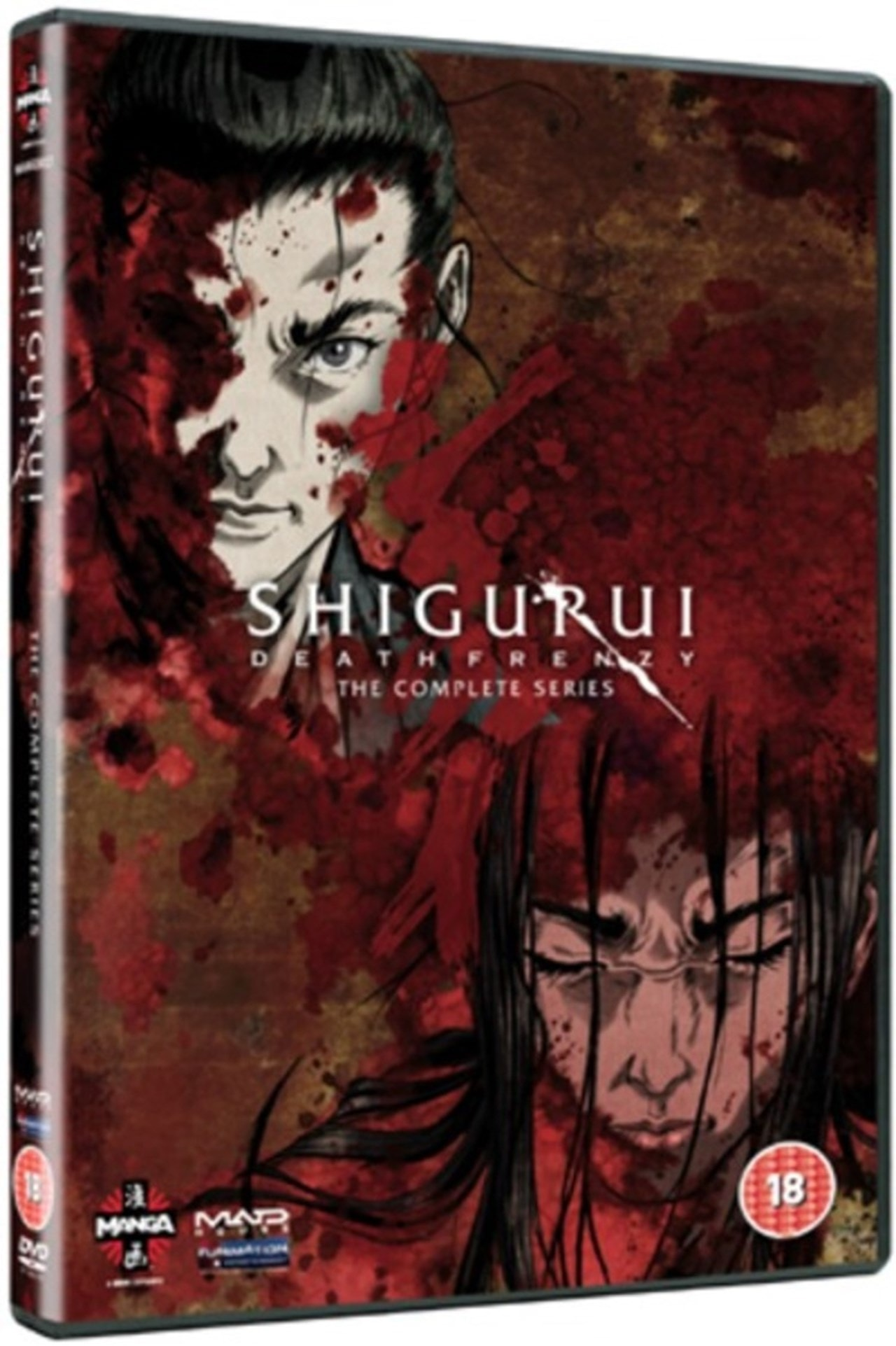 Shigurui - Death Frenzy: The Complete Series - 1