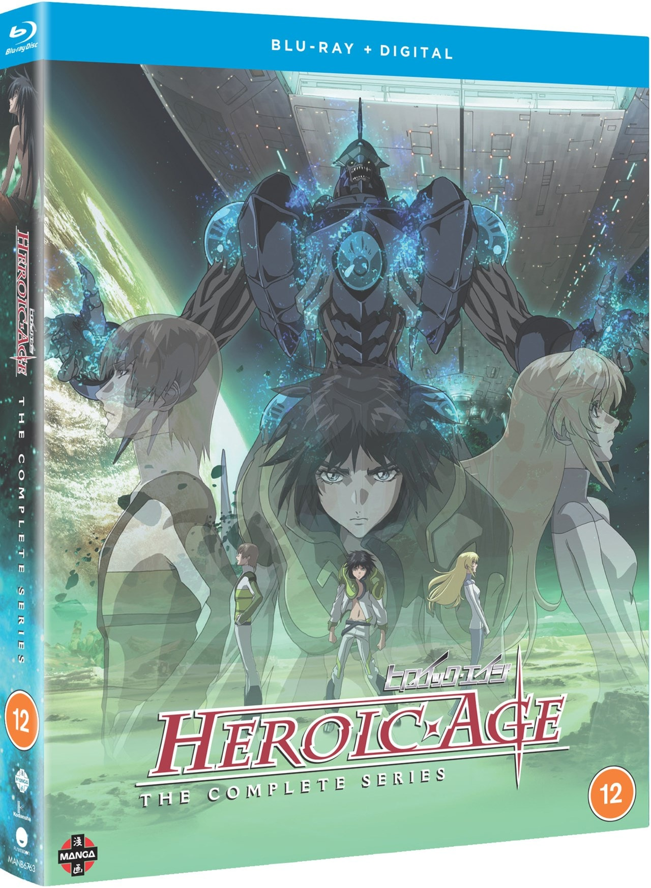 Heroic Age: The Complete Series - 2
