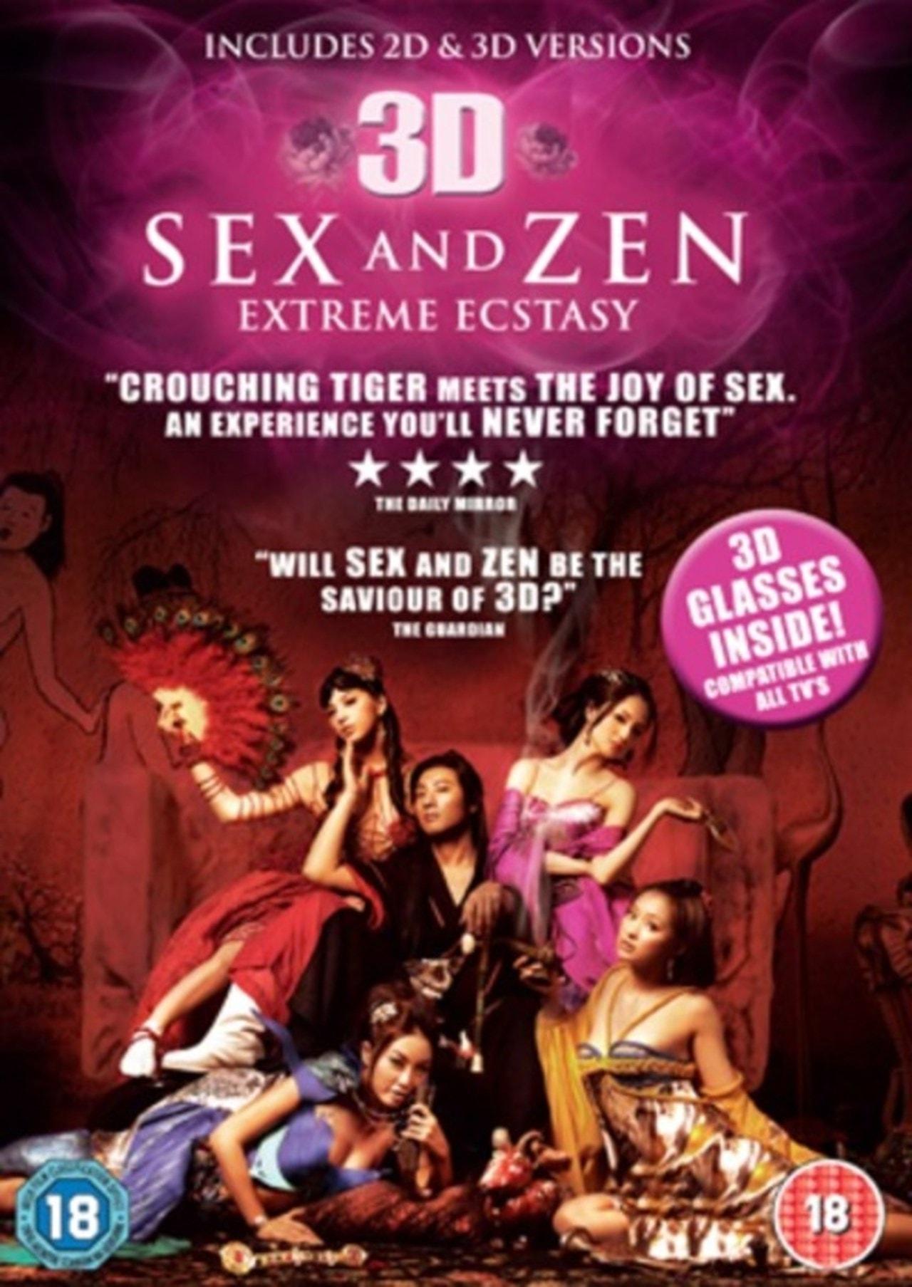 Sex and Zen: Extreme Ecstasy - 1