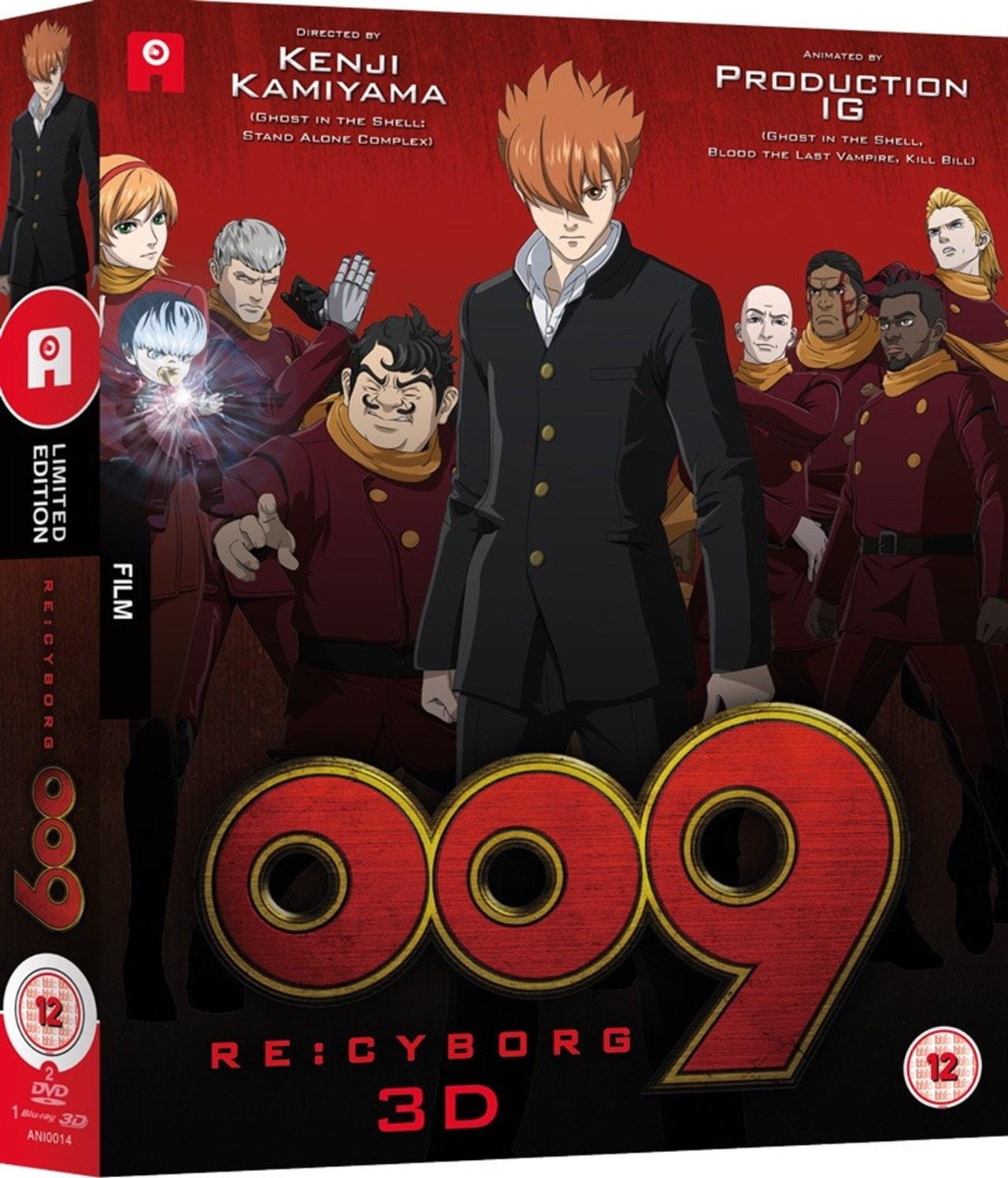 009 Re:Cyborg - 2