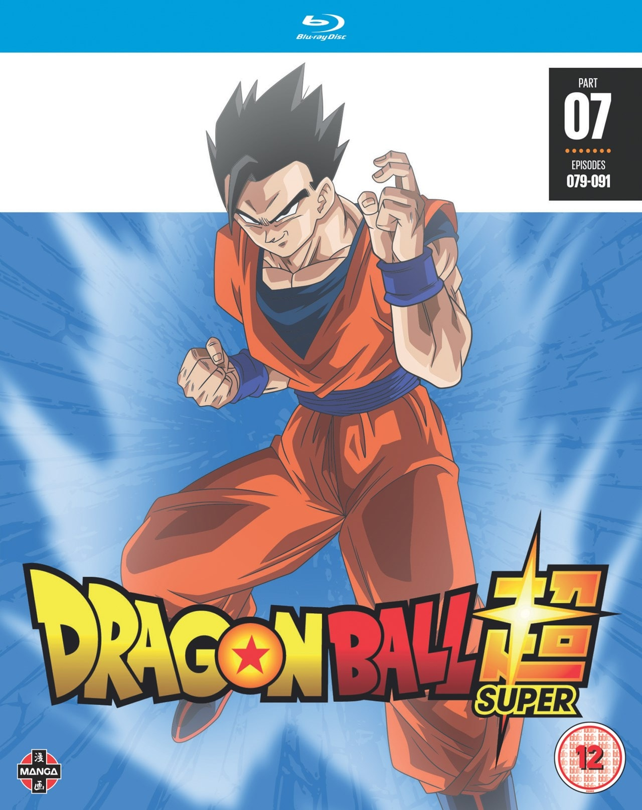 Dragon Ball Super: Part 7 - 1