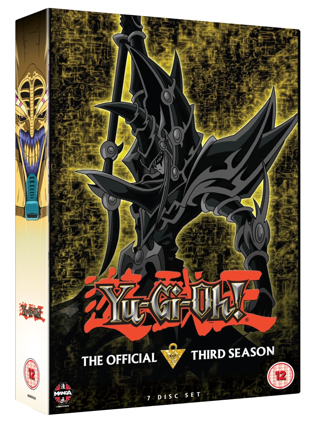 Yu Gi Oh: The Official Third Season - 1