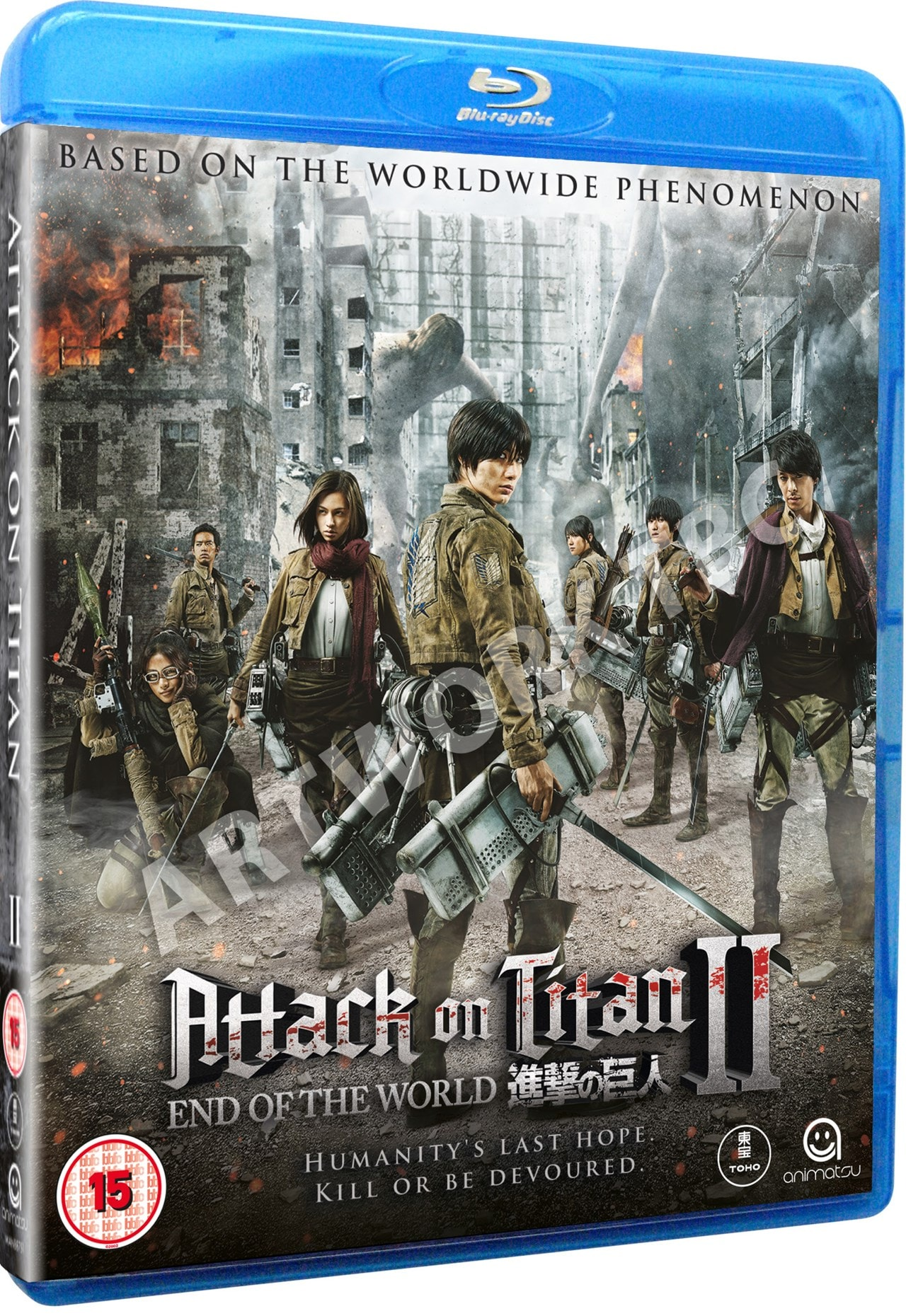 Attack On Titan: Part 2 - End of the World | Blu-ray ...