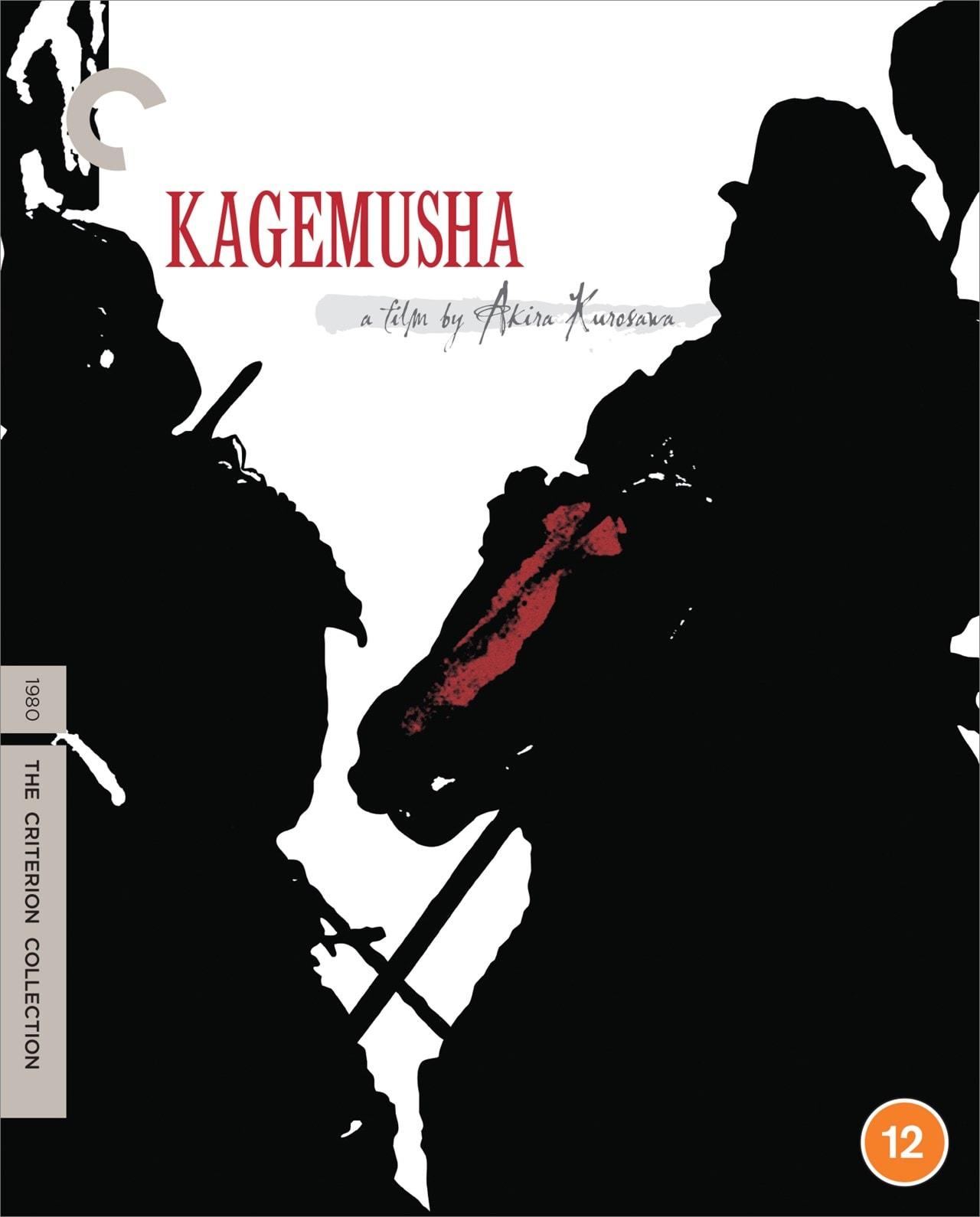 Kagemusha - The Criterion Collection - 1