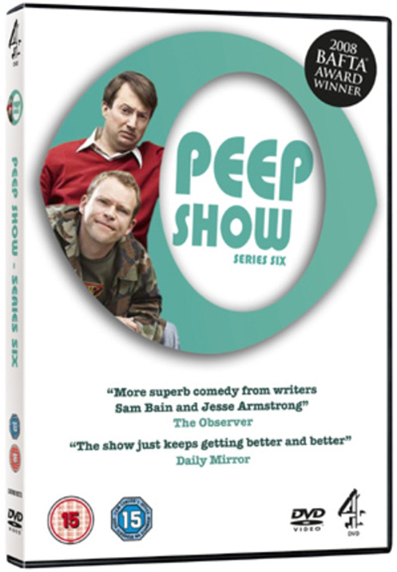 Peep Show: Series 6 - 1