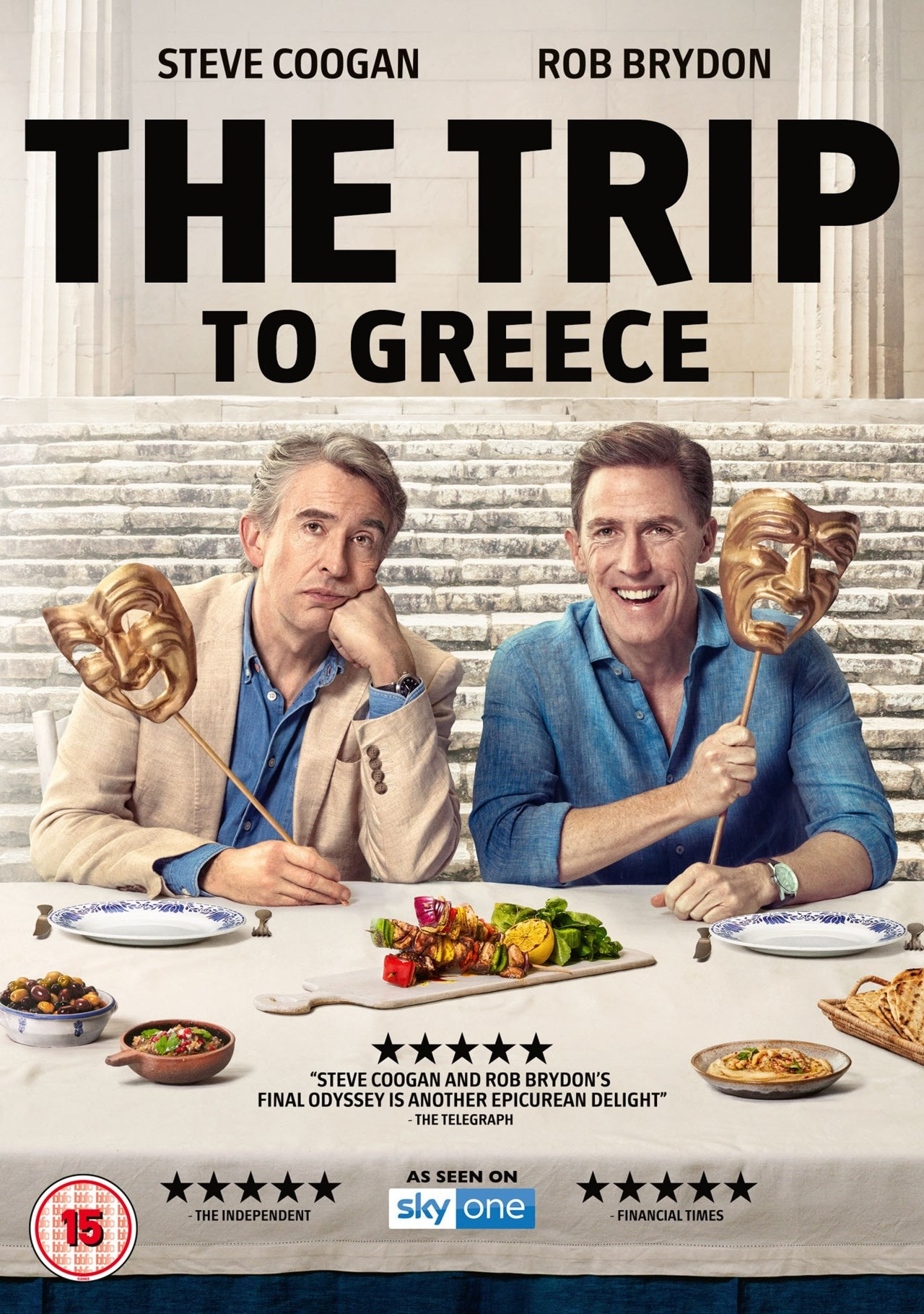 The Trip to Greece - 1