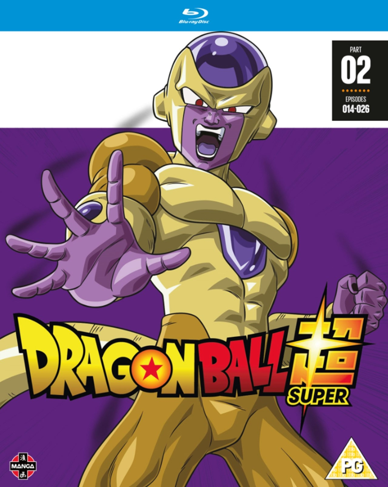 Dragon Ball Super: Season 1 - Part 2 - 1