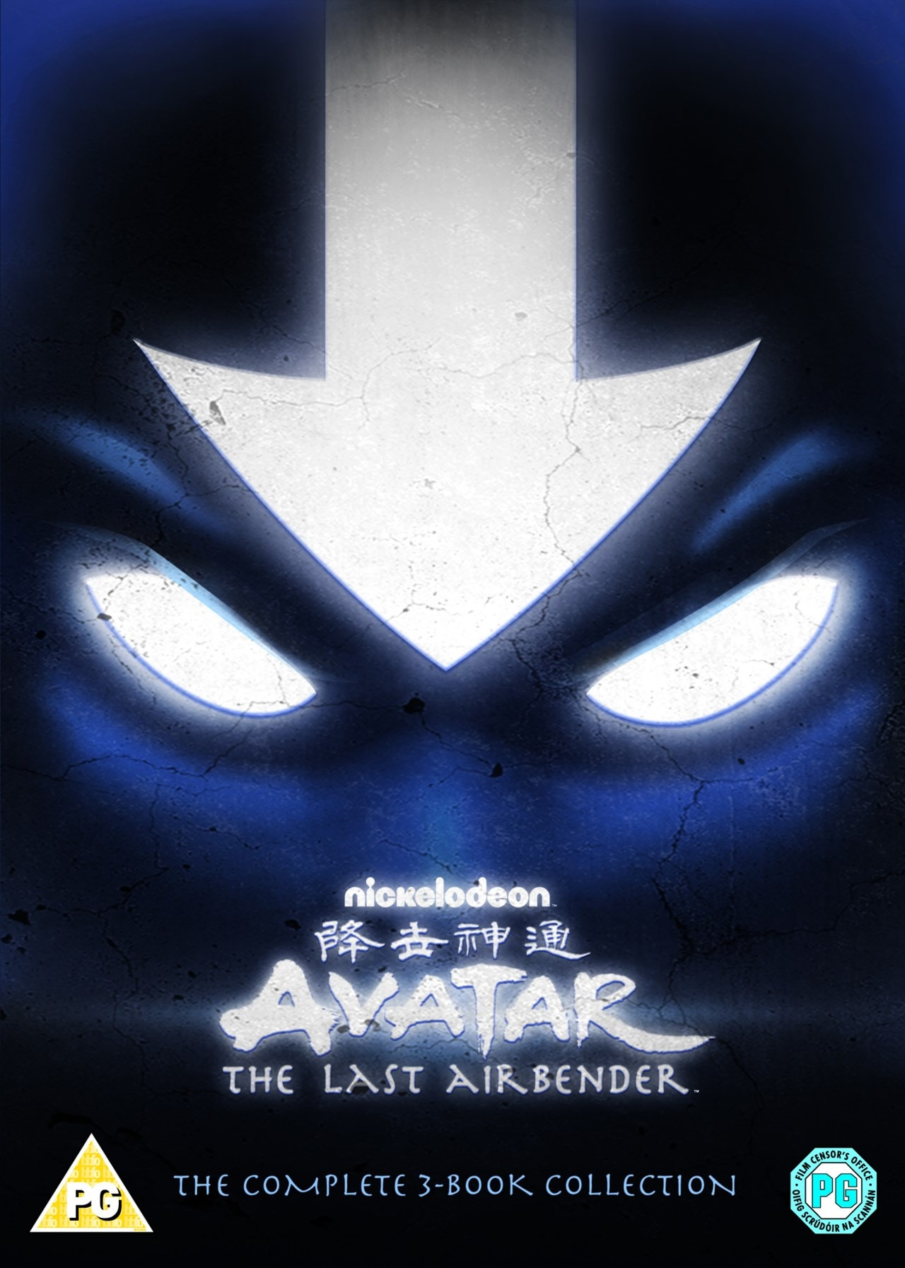 Avatar - The Last Airbender - The Complete Collection - 1