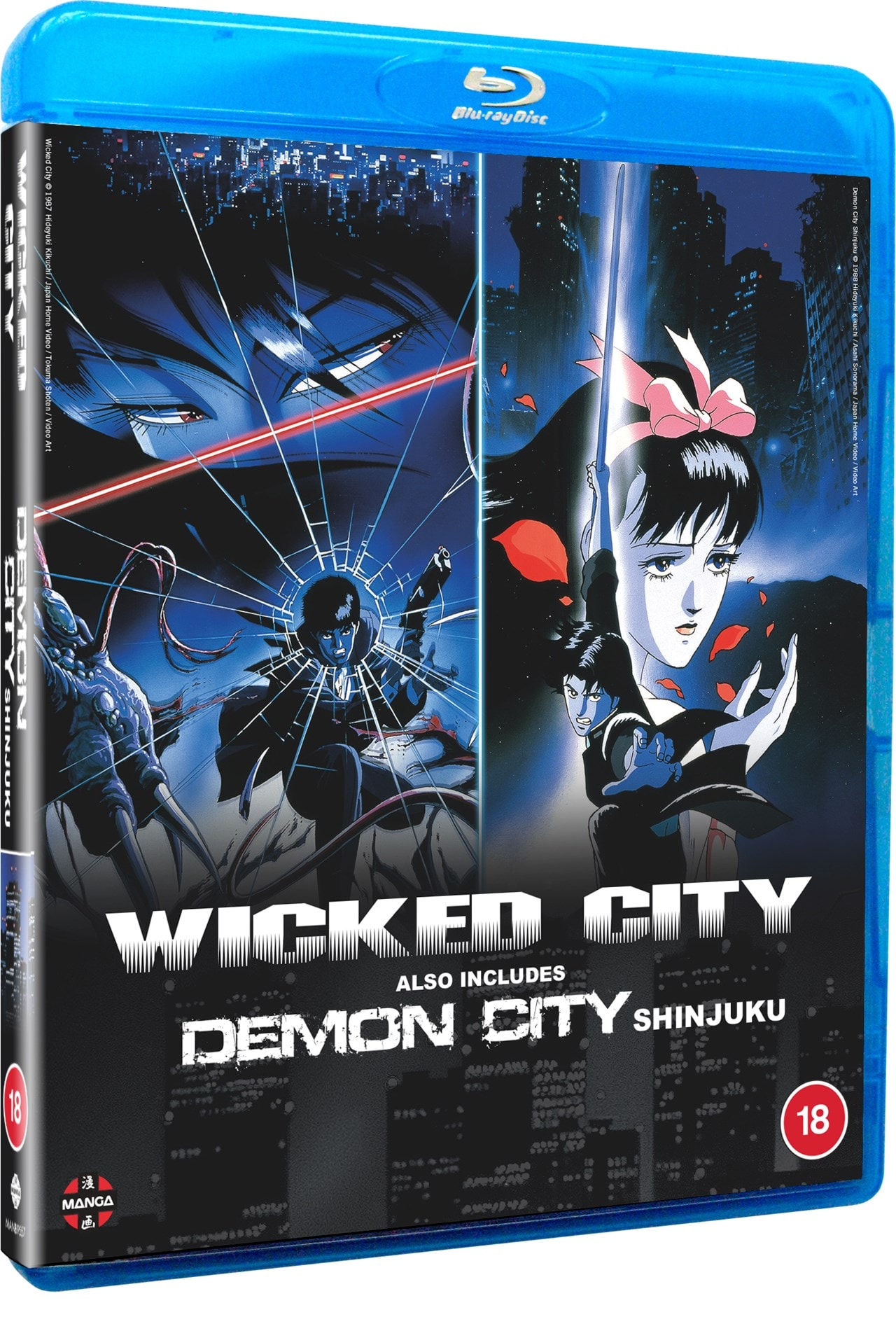 Wicked City/Demon City Shinjuku - 2