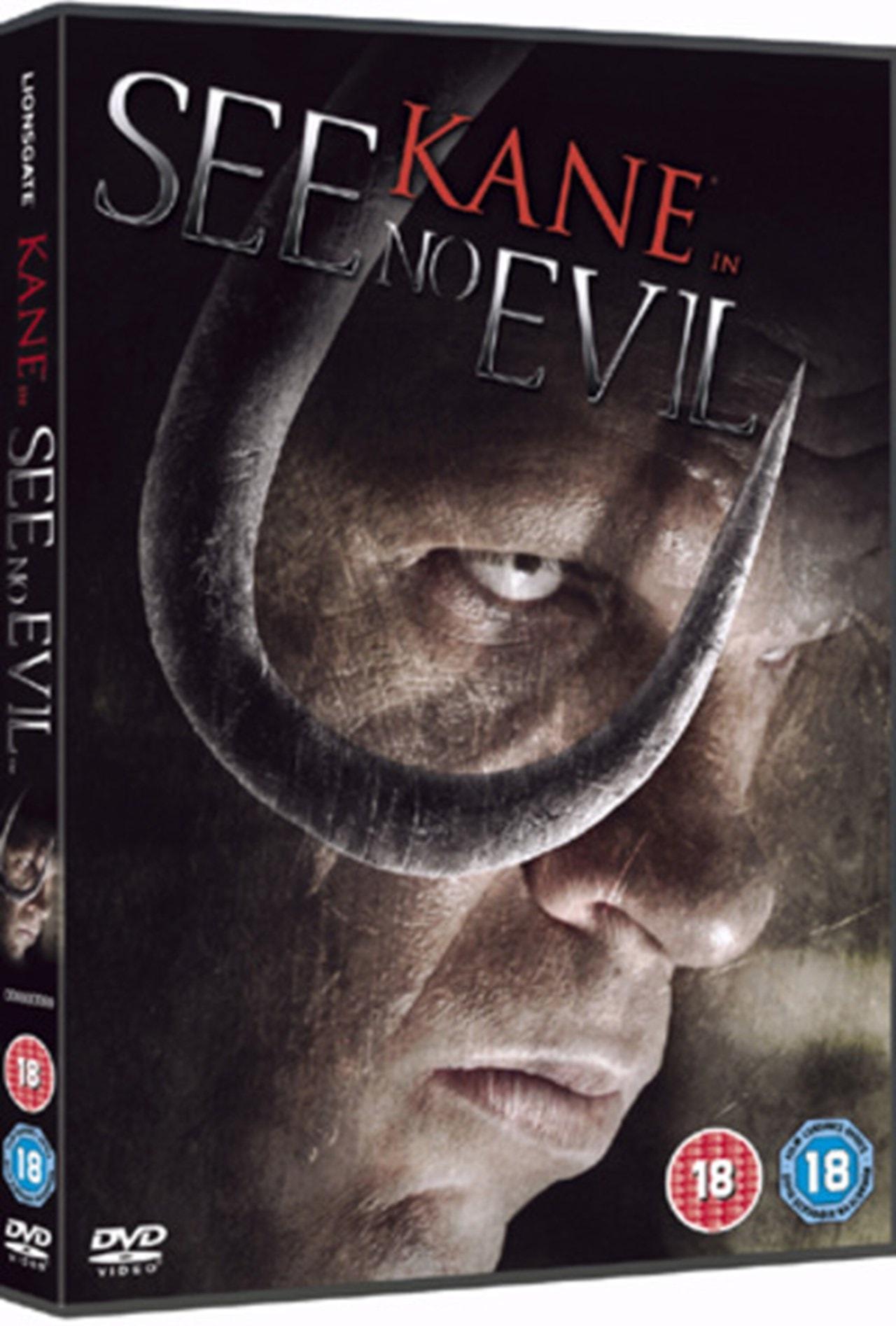 See No Evil - 1