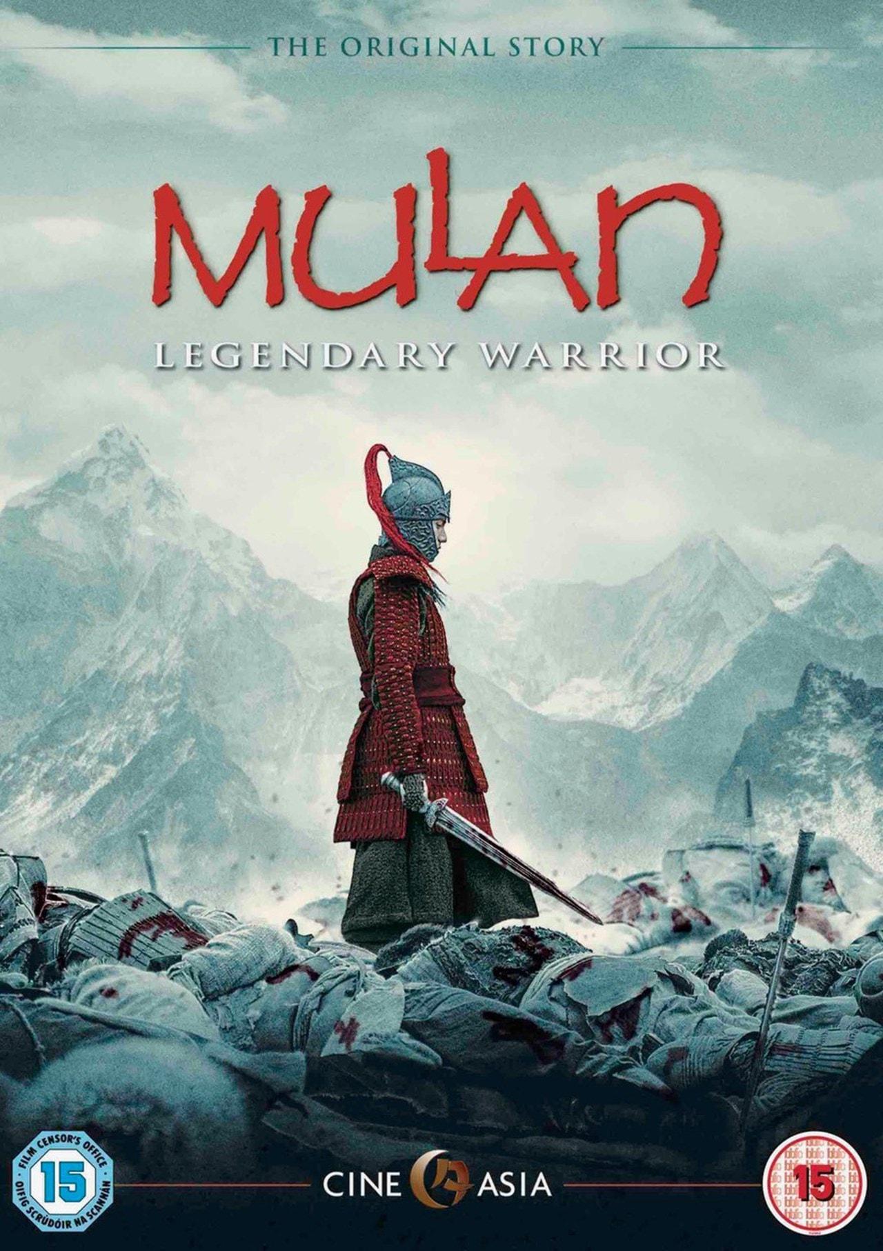 Mulan | DVD | Free shipping over £20 | HMV Store
