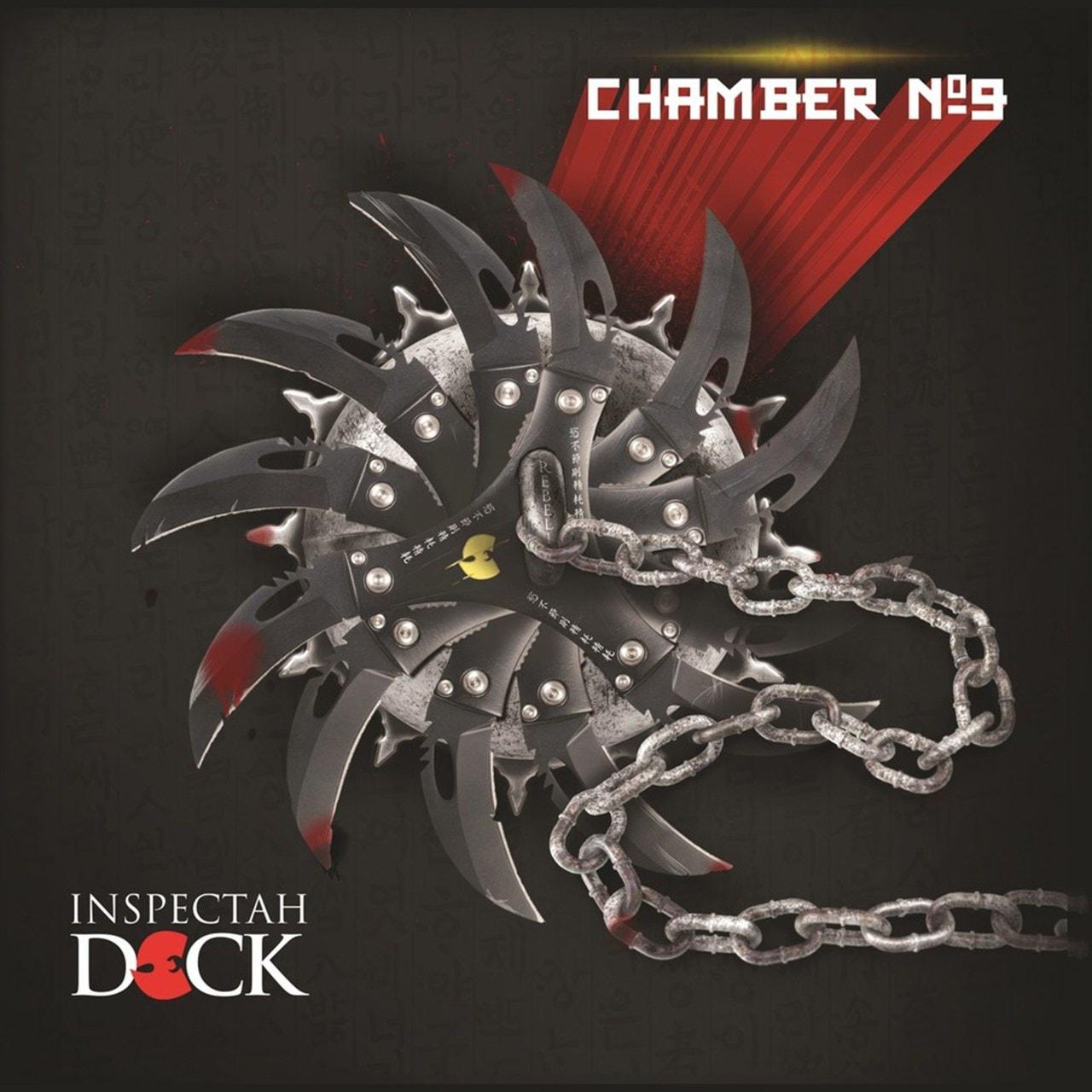 Chamber No. 9 - 1