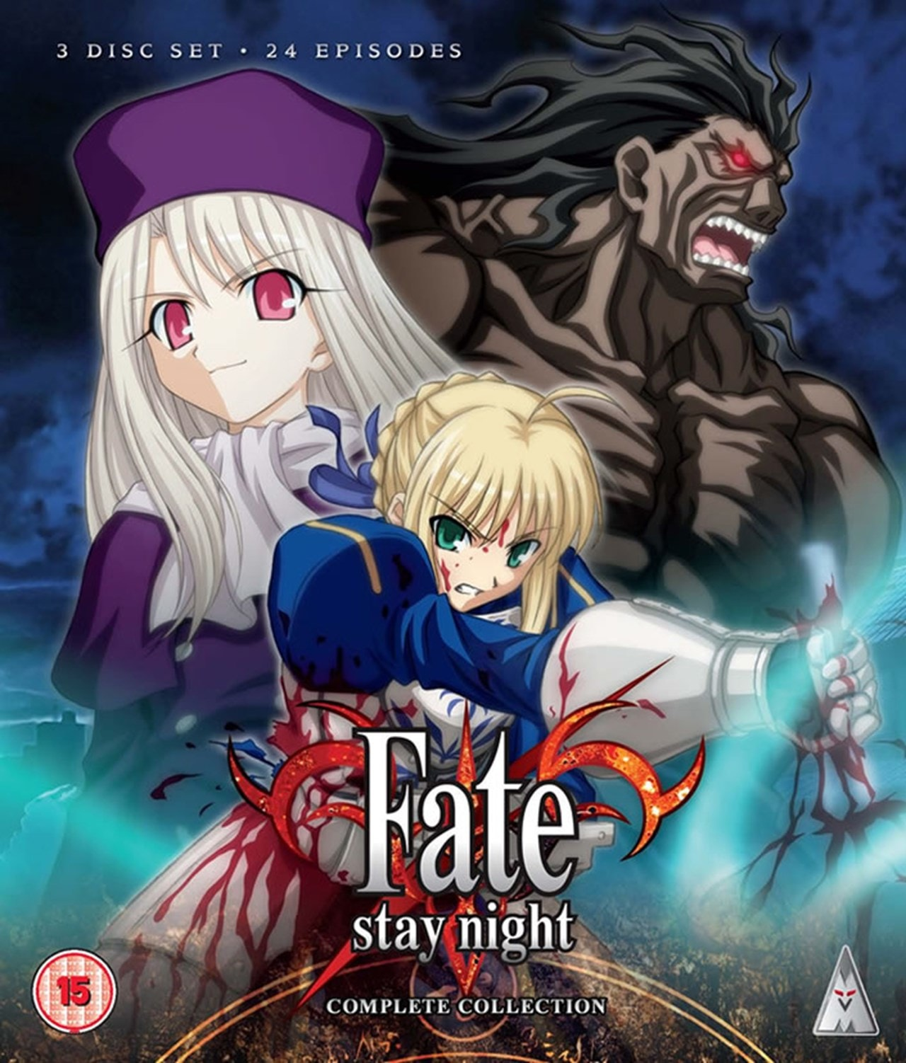 Fate Stay Night: Complete Collection - 1