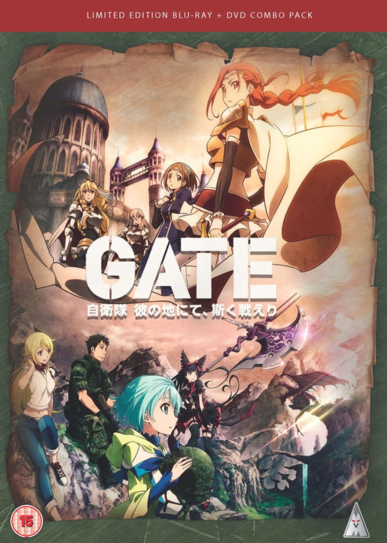 Gate: Complete Series - 1