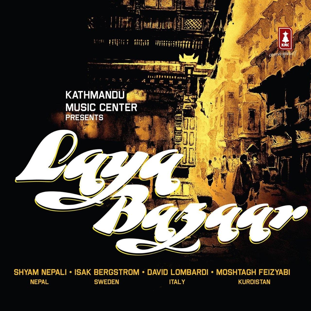 Laya Bazaar - 1