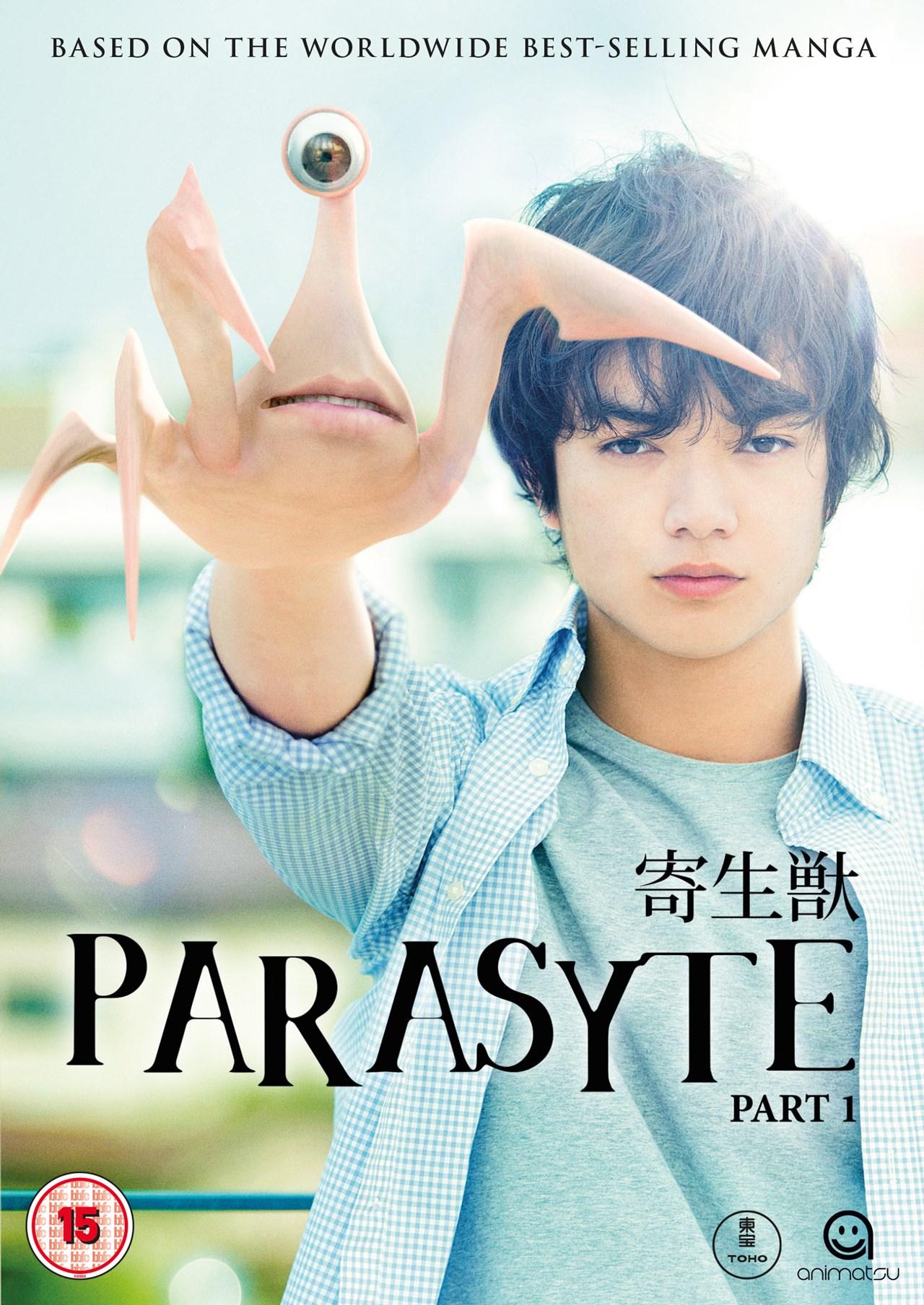 Parasyte the Movie: Part 1 - 1