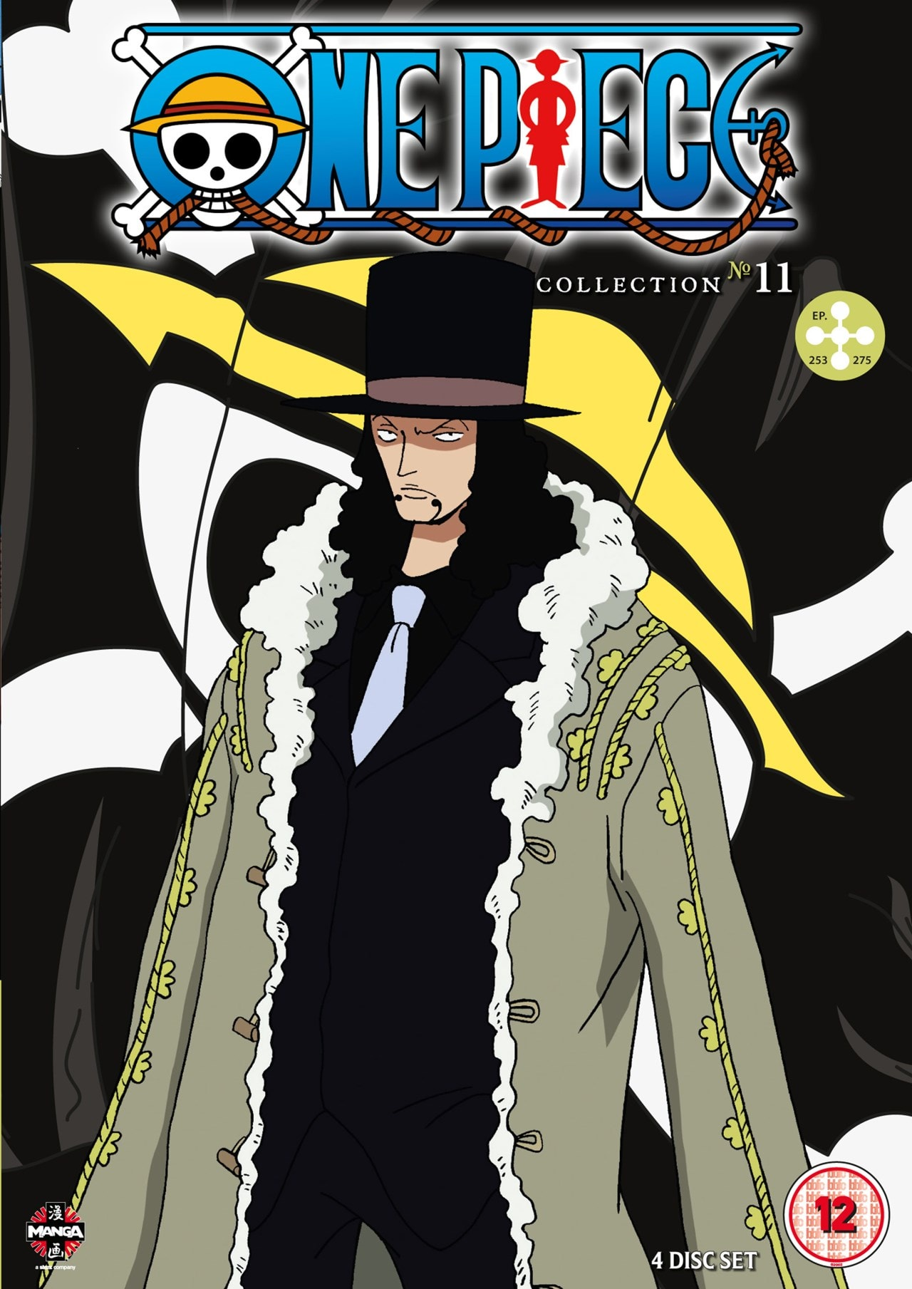 One Piece: Collection 11 (Uncut) - 1