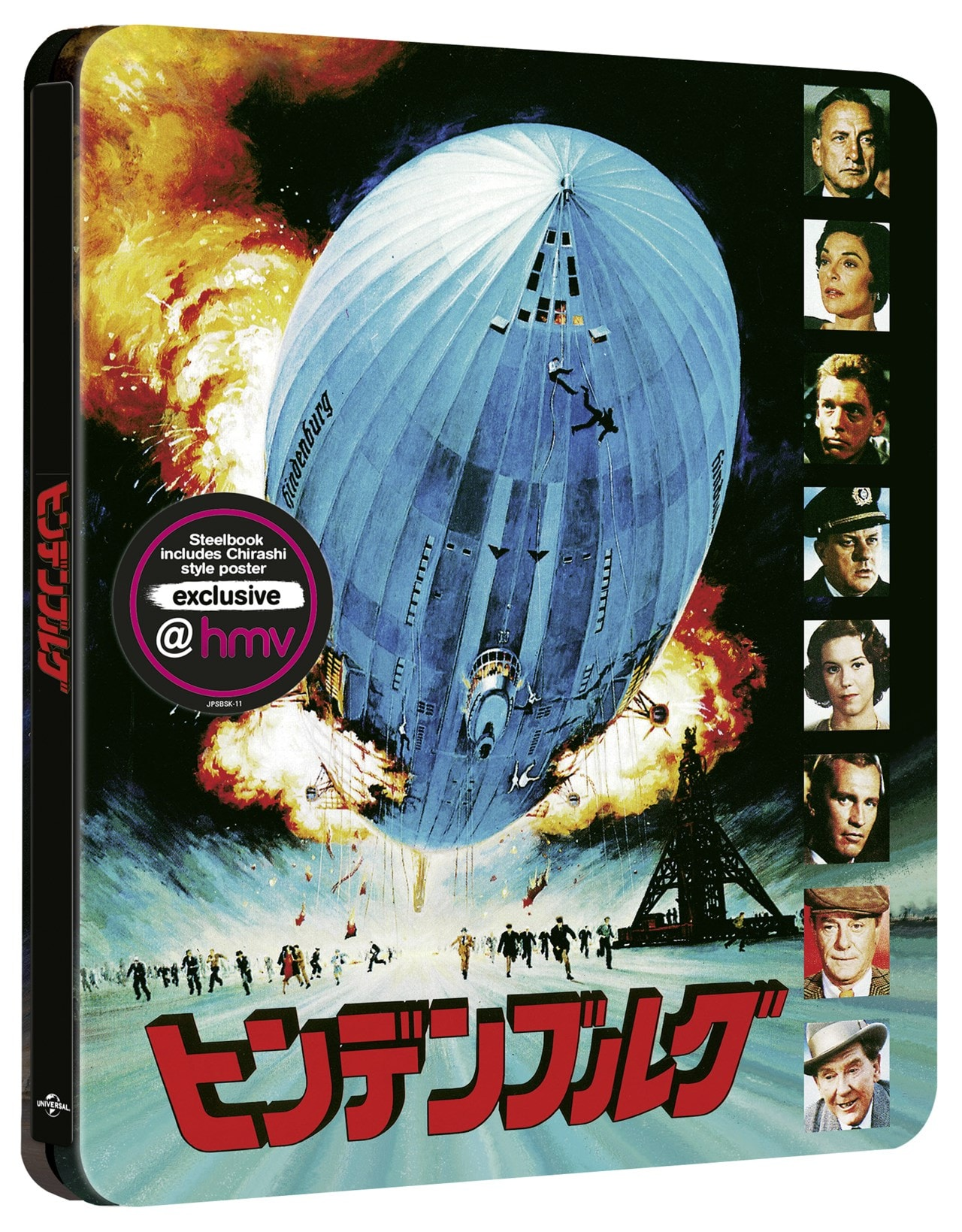 The Hindenburg (hmv Exclusive) - Japanese Artwork Series #4 Limited Edition Steelbook - 1