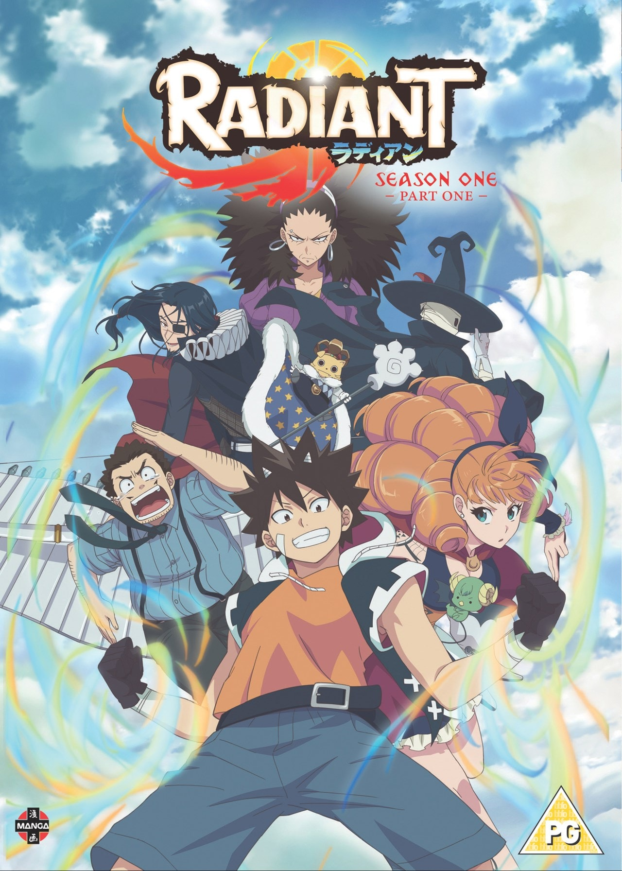 Radiant: Season One - Part One - 1