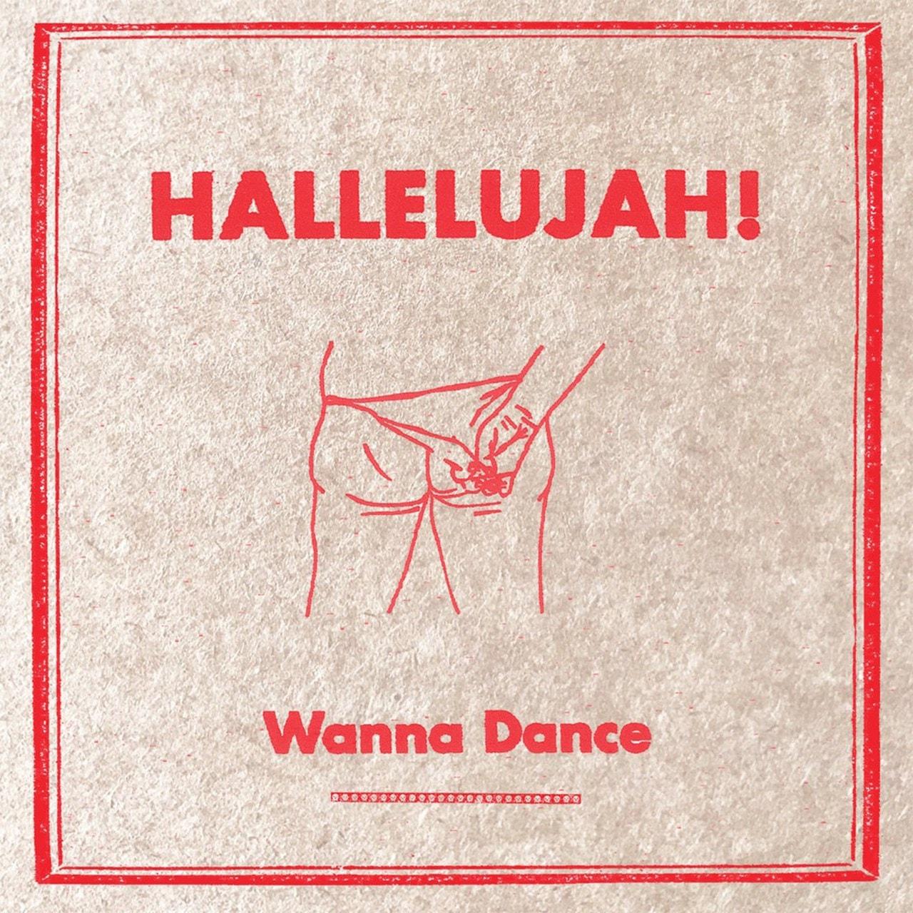Wanna Dance - 1
