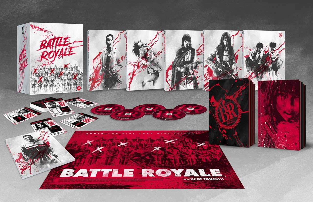 Battle Royale: Limited Edition - 1