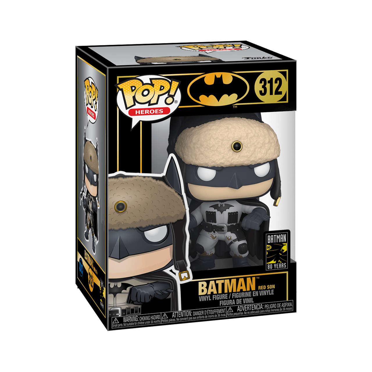 Batman: Red Son (312) Batman 80th Anniversary Pop Vinyl - 2