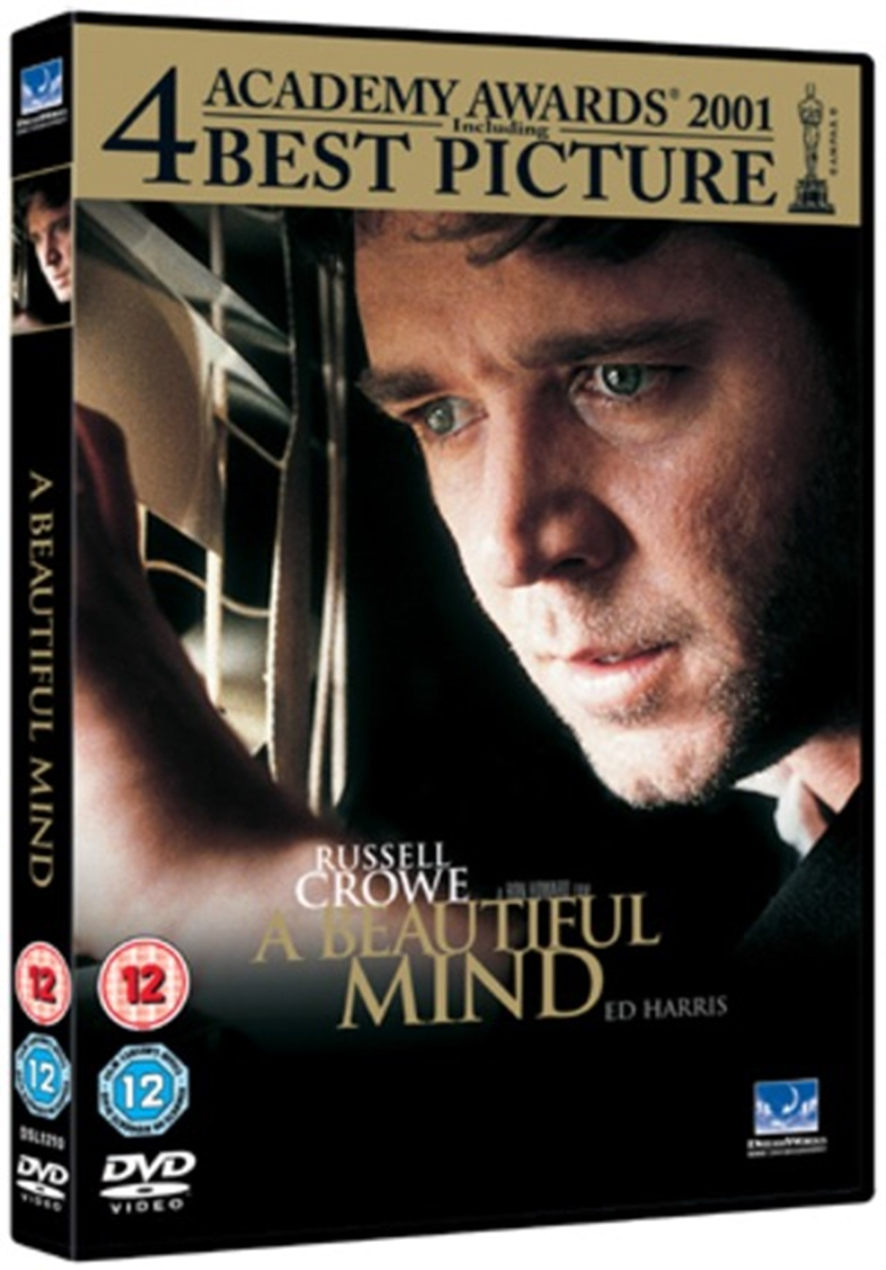 A Beautiful Mind - 1