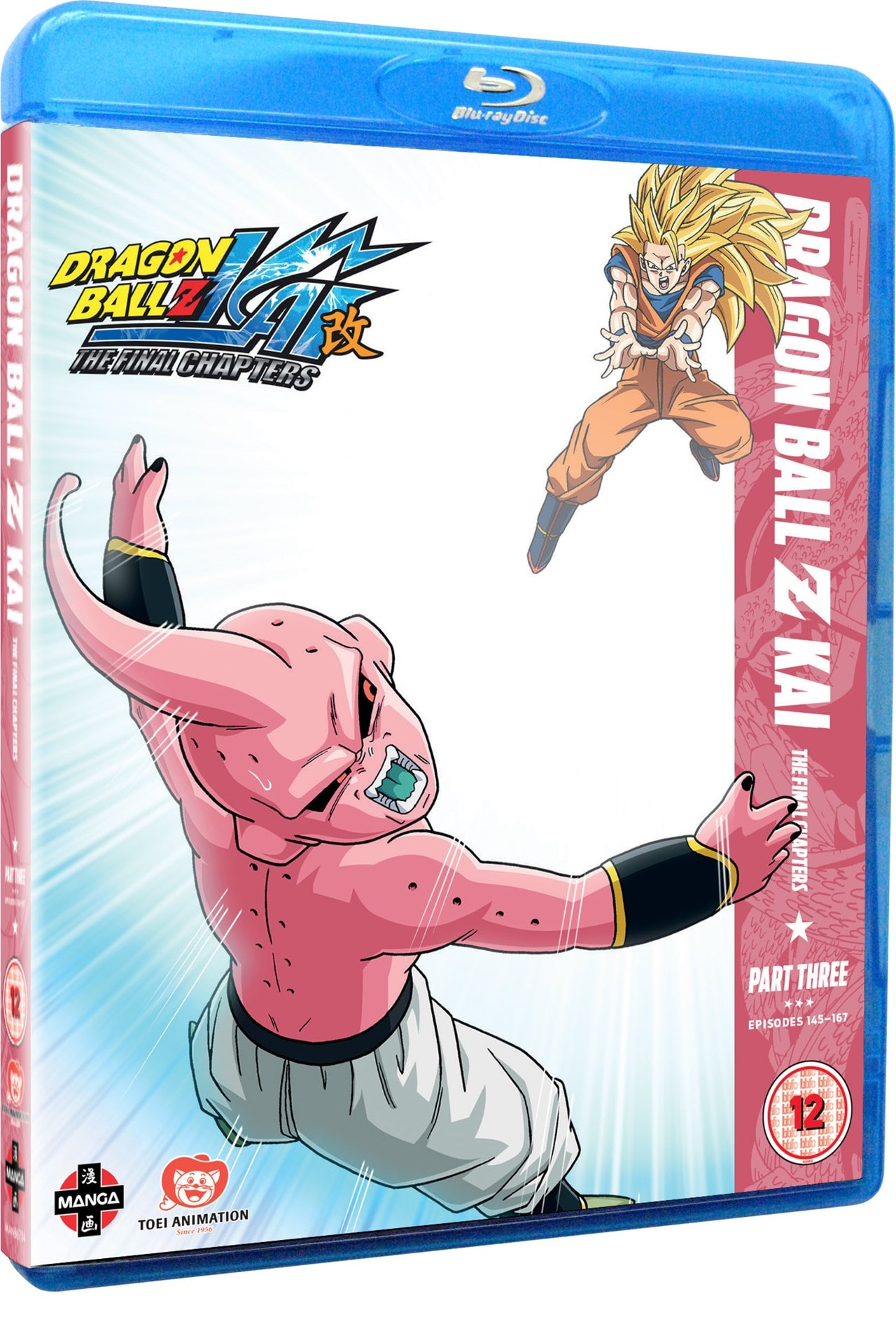 Dragon Ball Z KAI: Final Chapters - Part 3 - 2