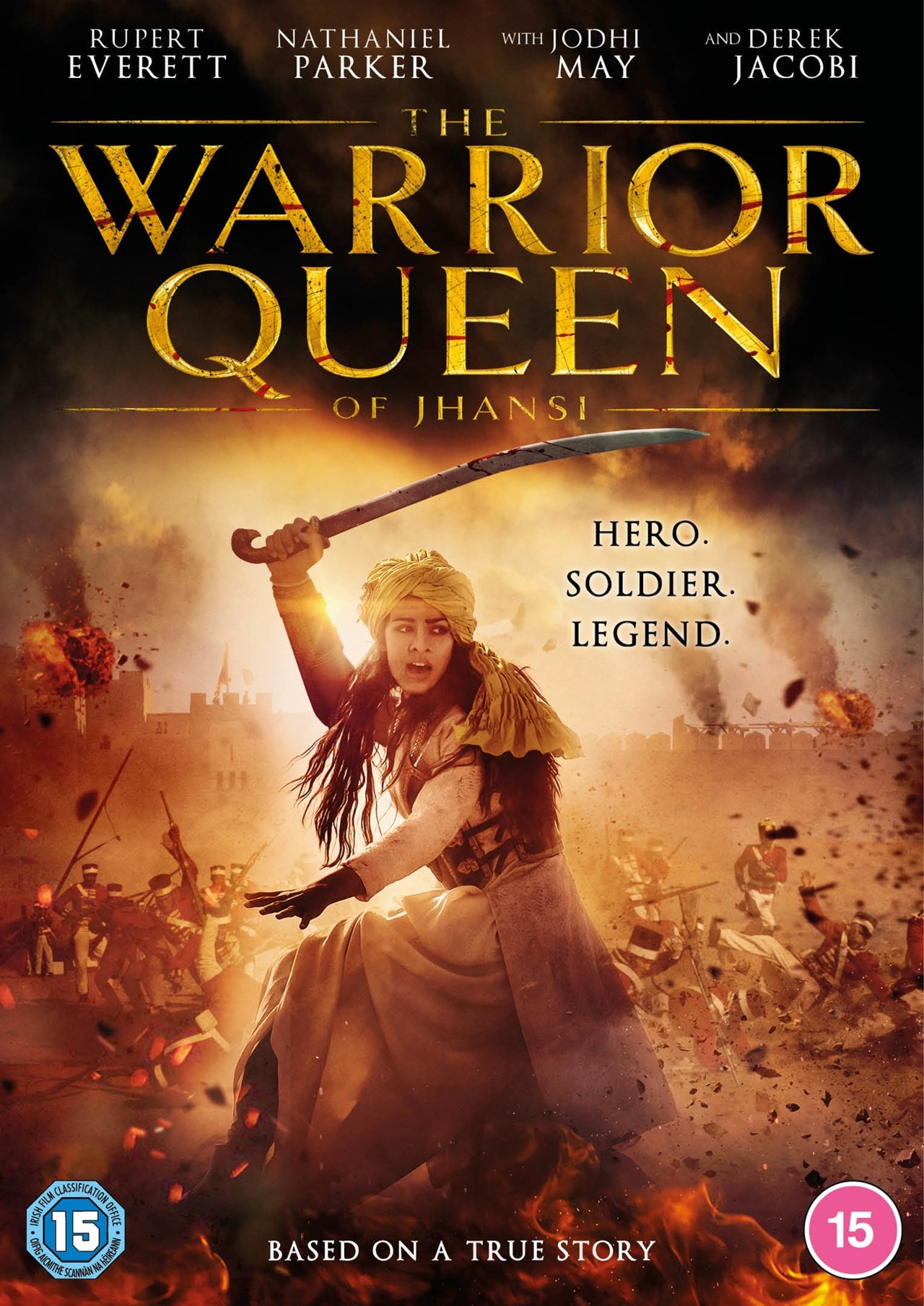 The Warrior Queen of Jhansi - 1