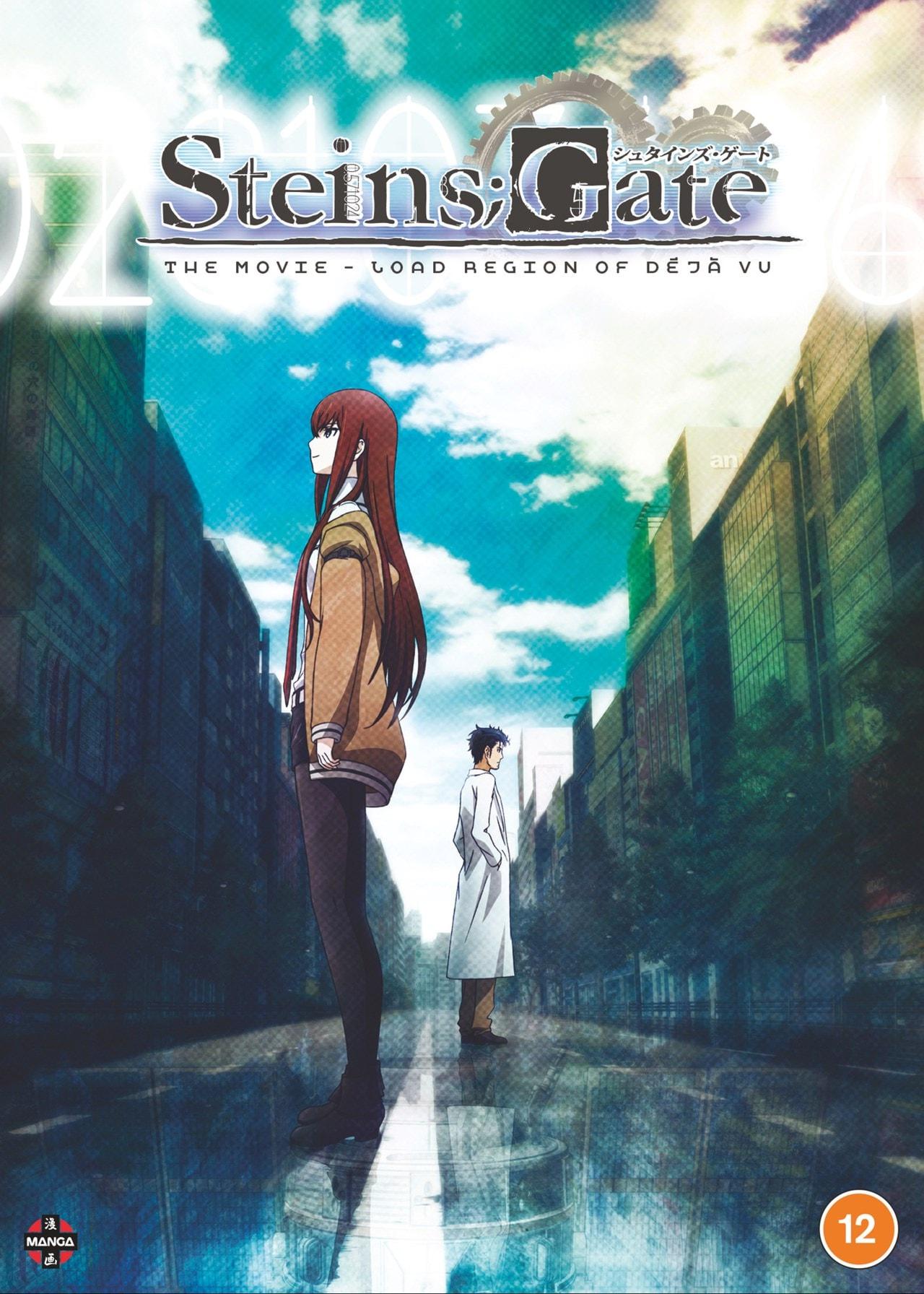Steins;Gate: The Movie - Load Region of Deja Vu - 1