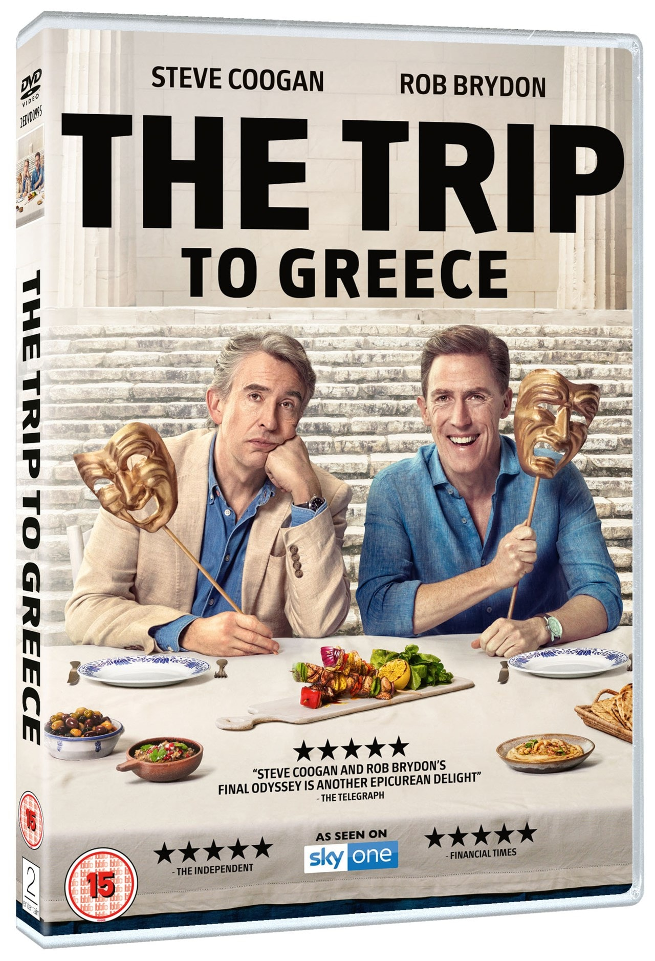 The Trip to Greece - 2