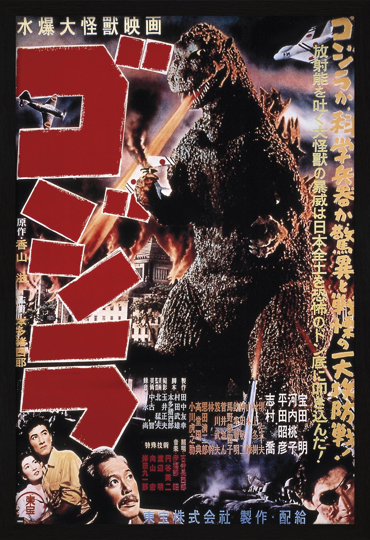 Godzilla 1954: Framed Maxi Poster - 1