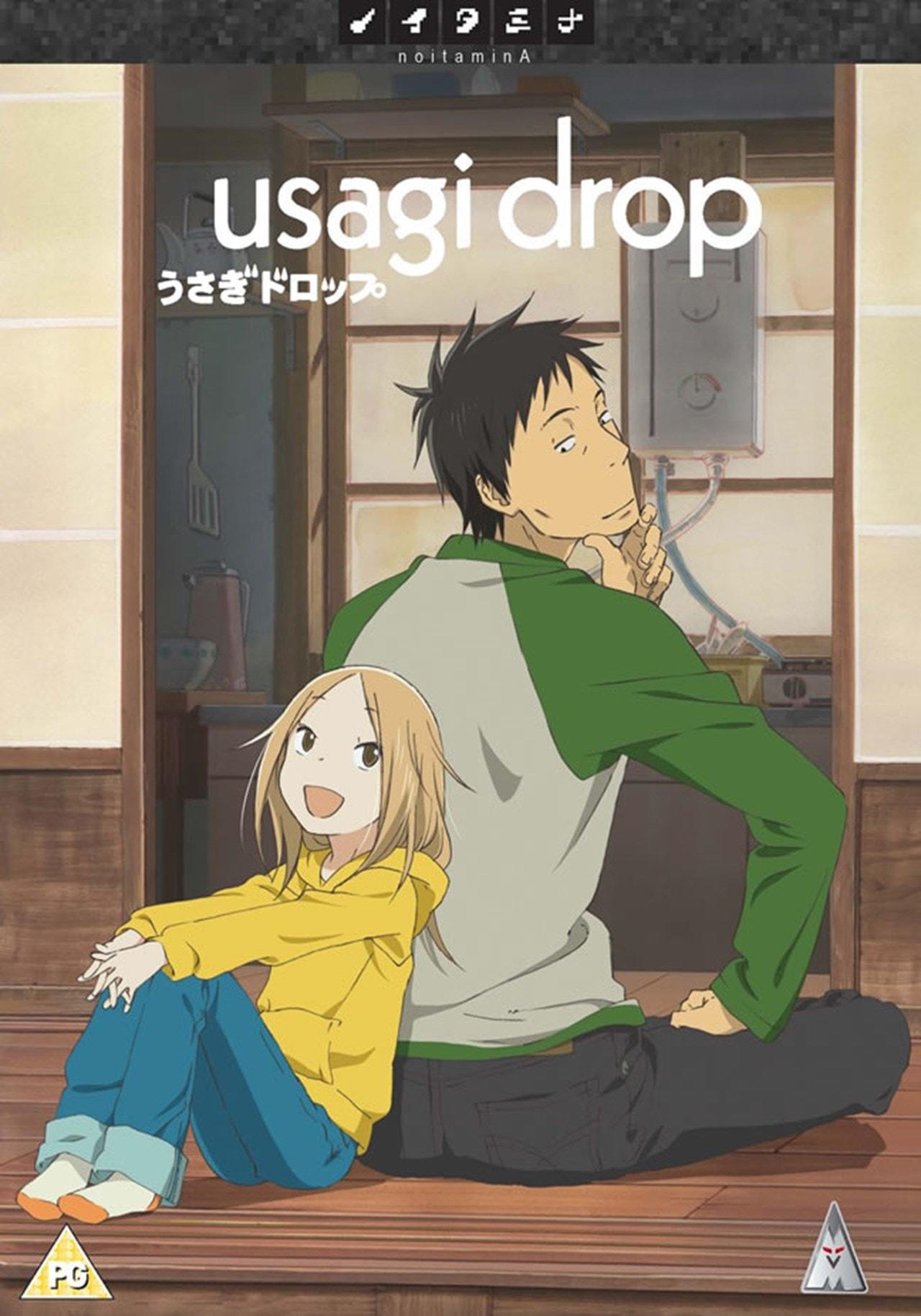Usagi Drop: Collection - 1