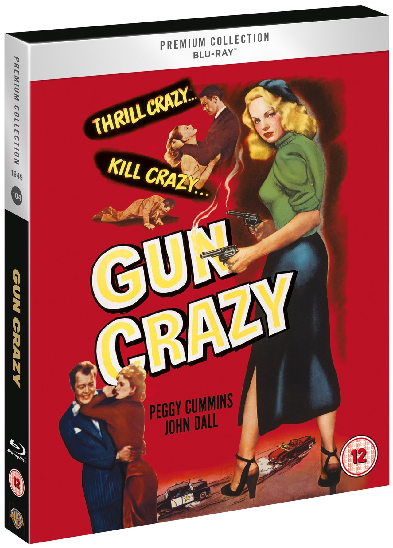 Gun Crazy (hmv Exclusive) - The Premium Collection - 2