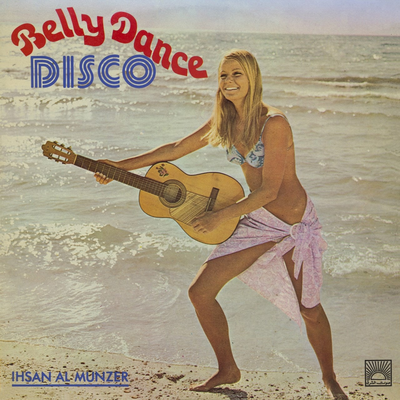 Belly Dance Disco - 1