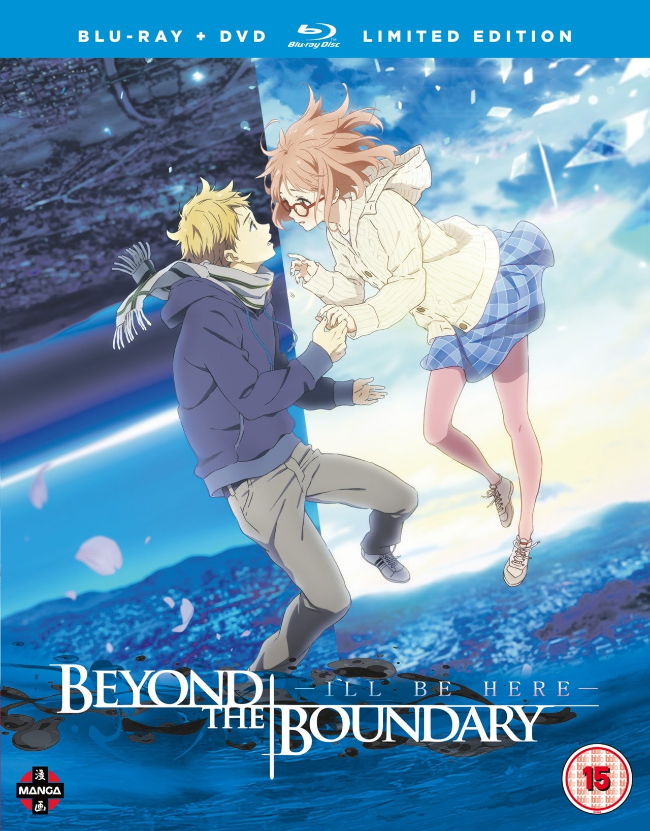 Beyond the Boundary the Movie: I'll Be Here... - 1