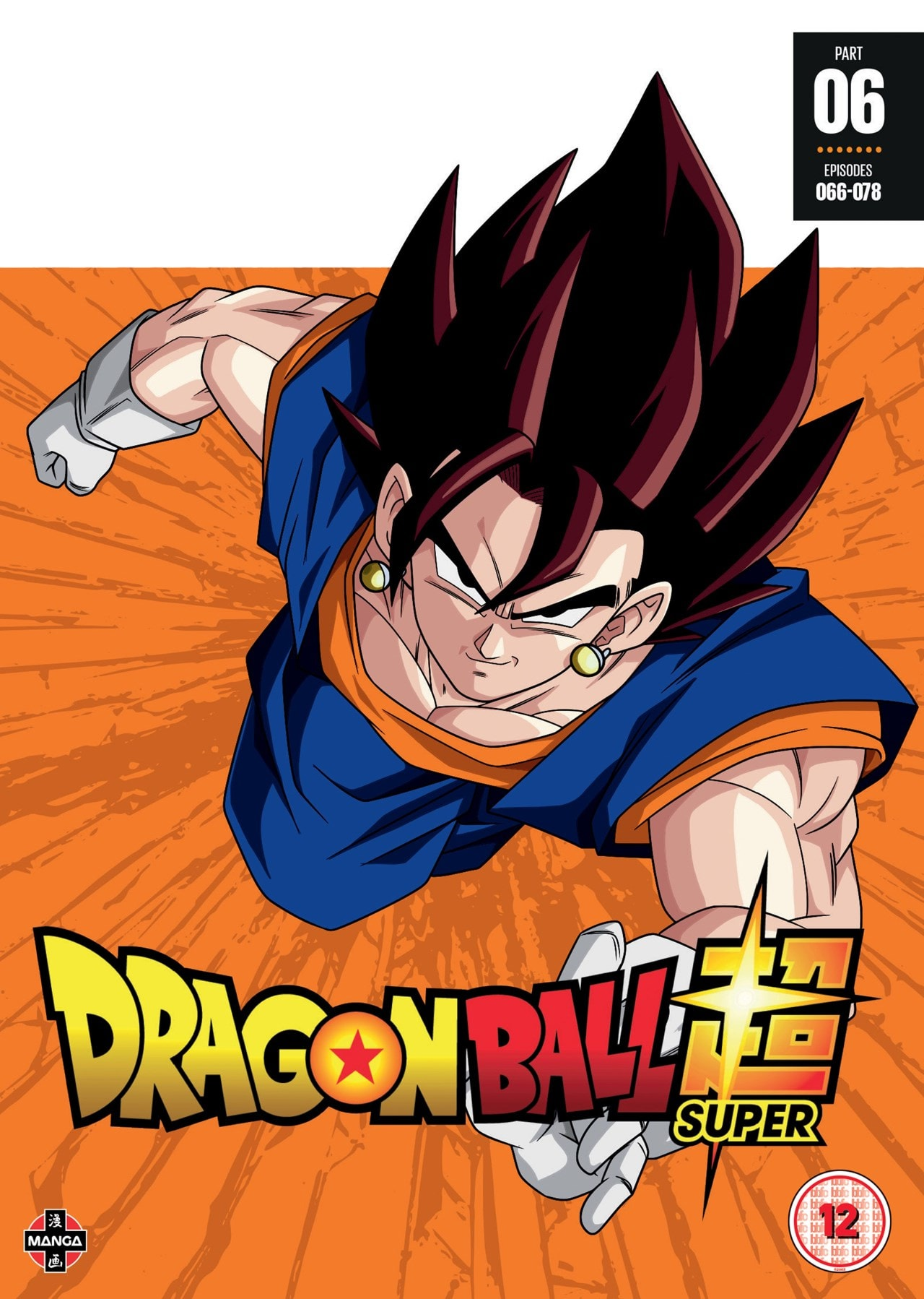 Dragon Ball Super: Part 6 - 1