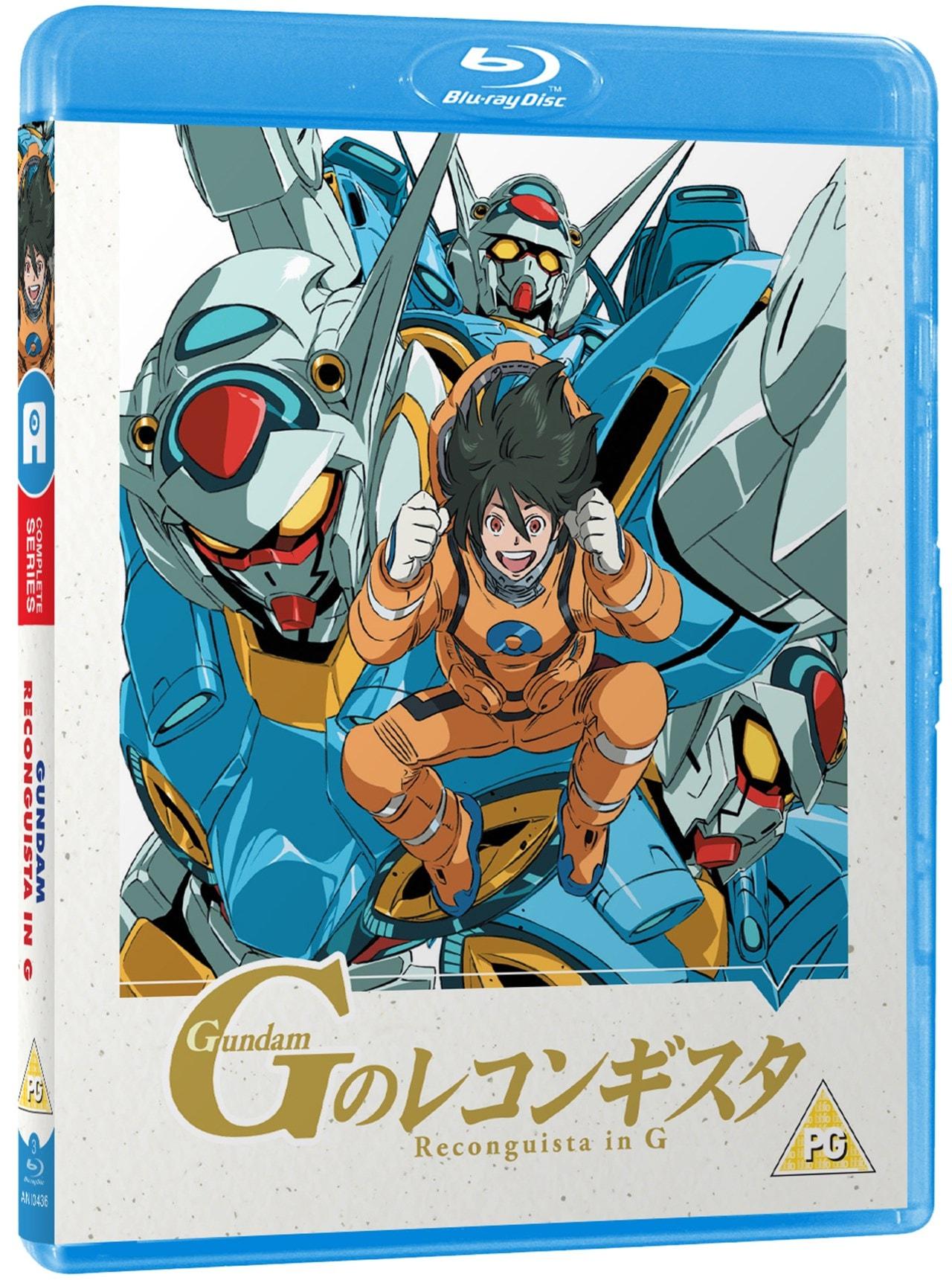 Gundam Reconguista in G - 1